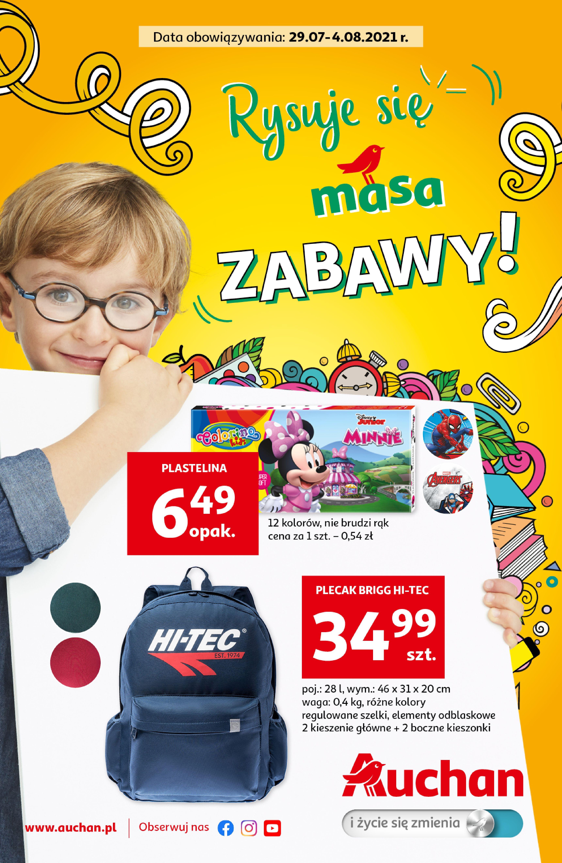 Auchan:  Gazetka Auchan - Artykuły szkolne 28.07.2021
