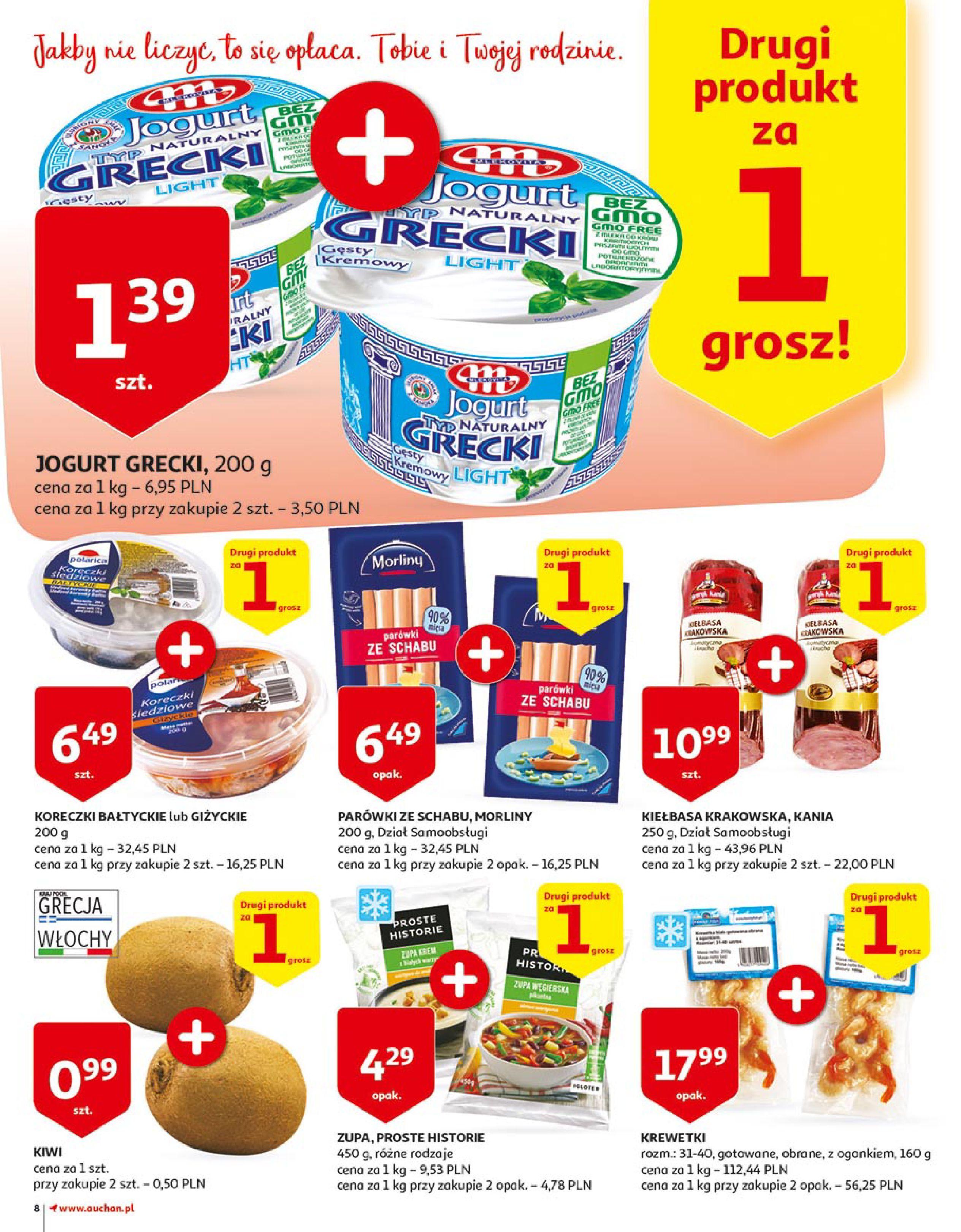 Gazetka Auchan - Zbijamy ceny zawodowo!-14.02.2018-22.02.2018-page-8