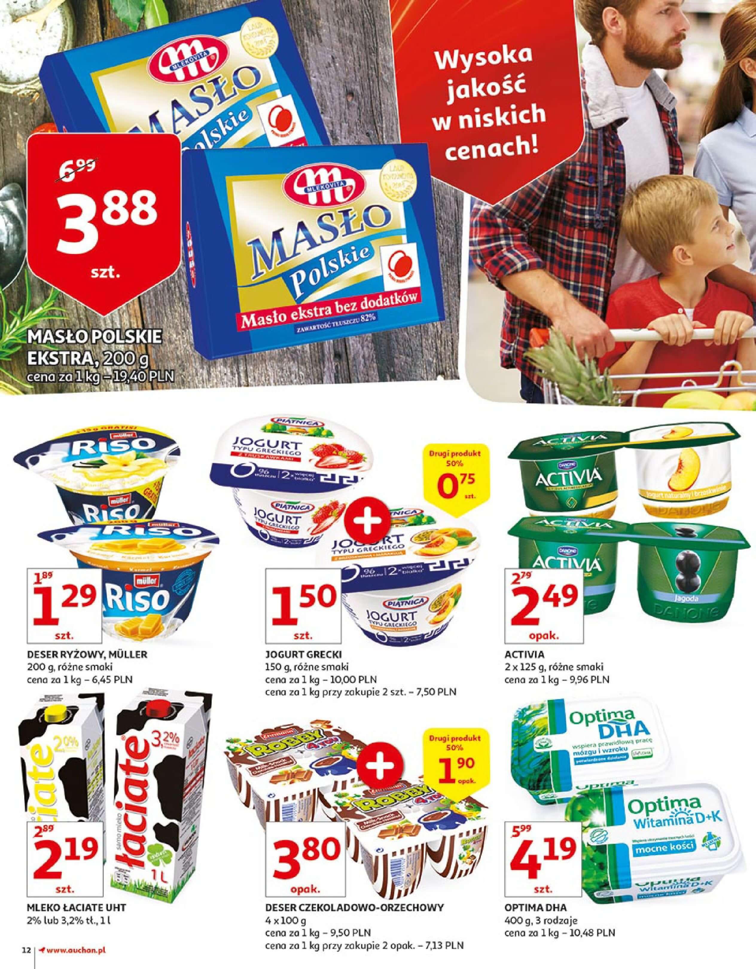 Gazetka Auchan - Zbijamy ceny zawodowo!-14.02.2018-22.02.2018-page-12