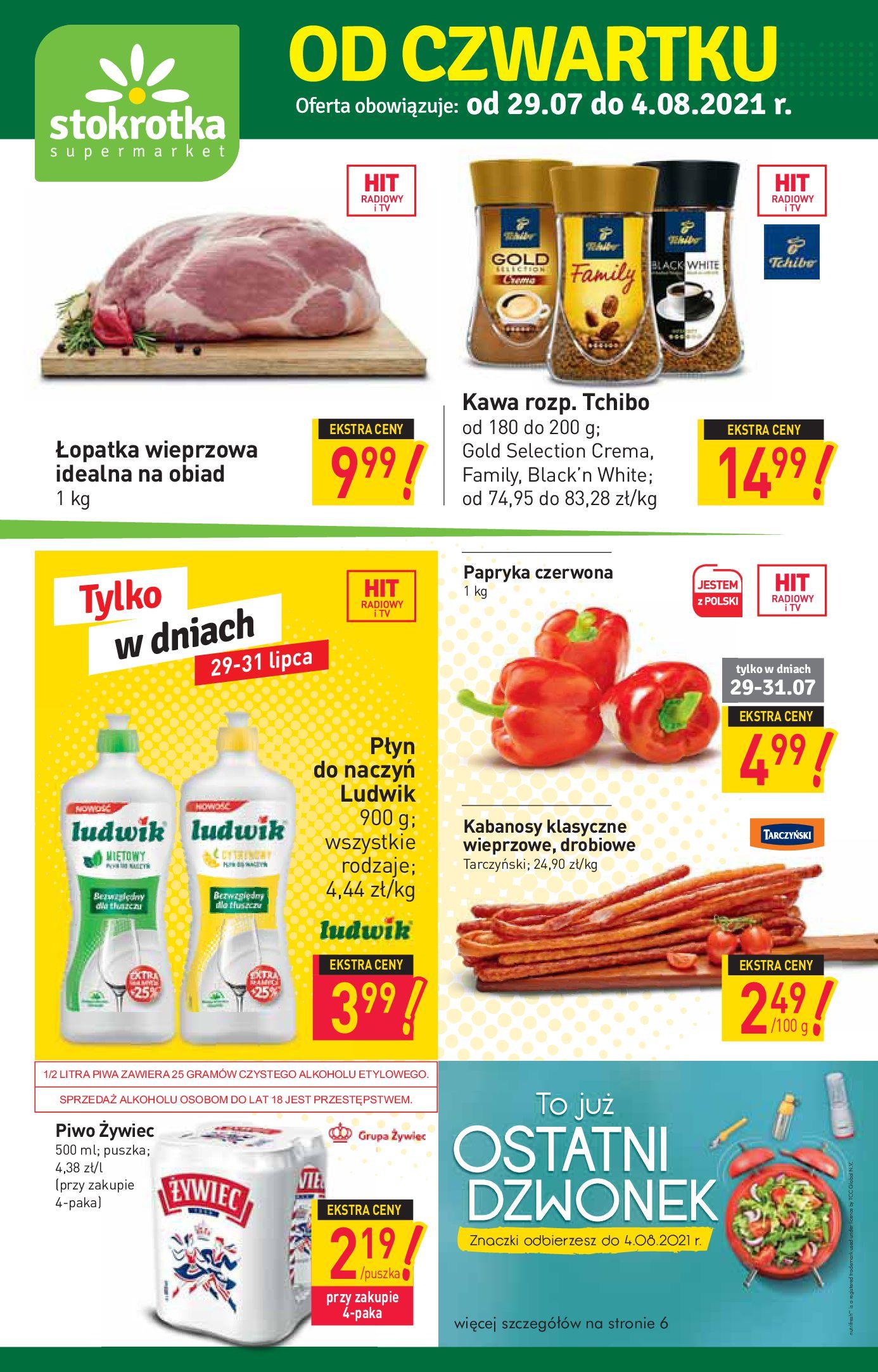 Stokrotka Supermarket:  Gazetka Stokrotka Supermarket - Oferta handlowa 28.07.2021