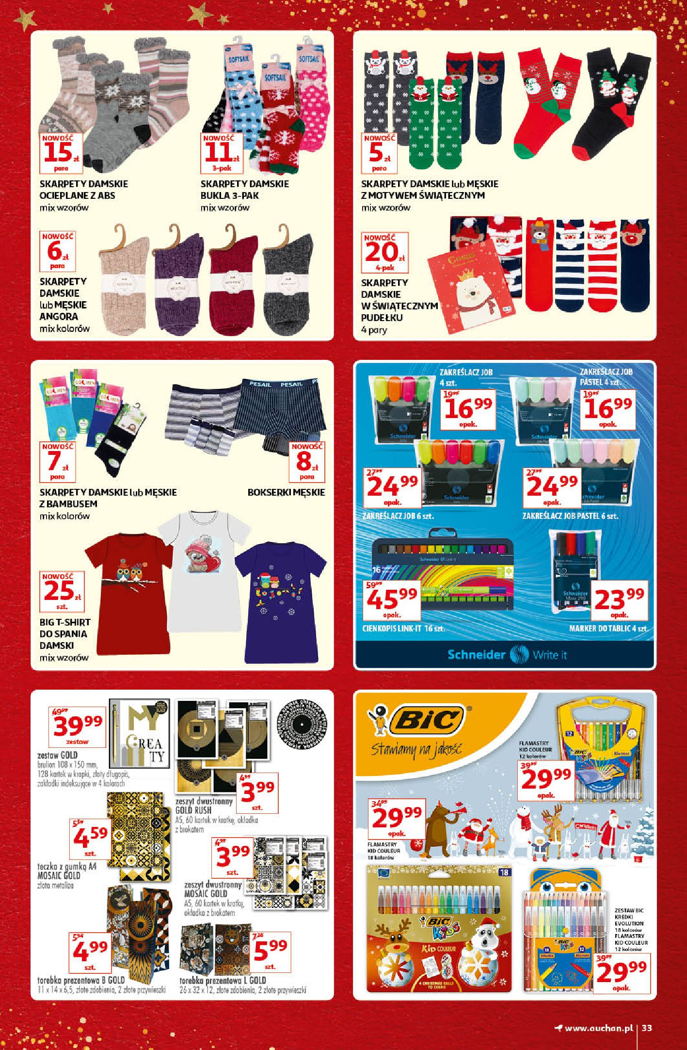 Gazetka Auchan - Kultowe Marki Hipermarkety-04.12.2019-15.12.2019-page-33