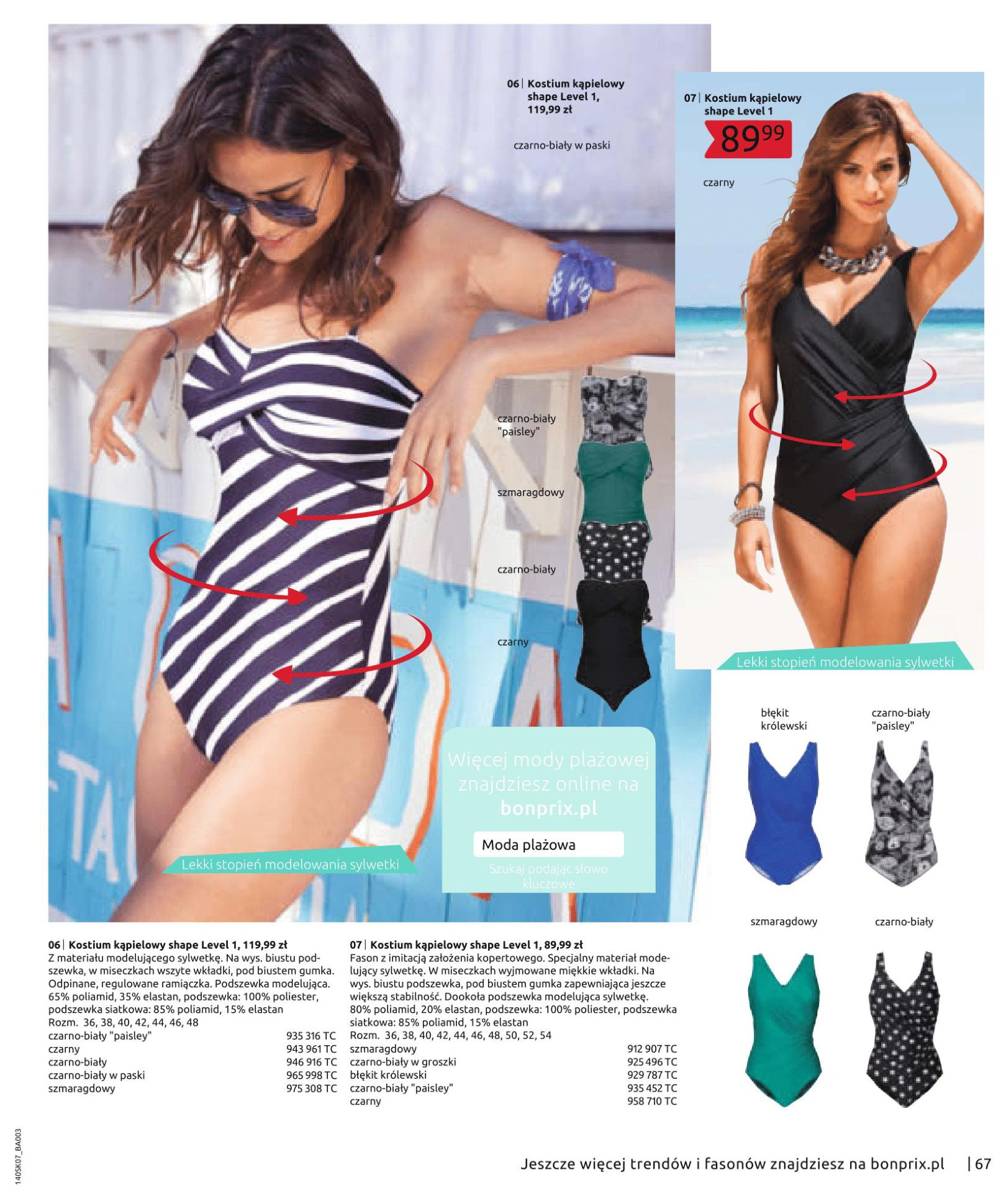 Gazetka Bonprix - Letnie trendy-02.07.2019-15.01.2020-page-69