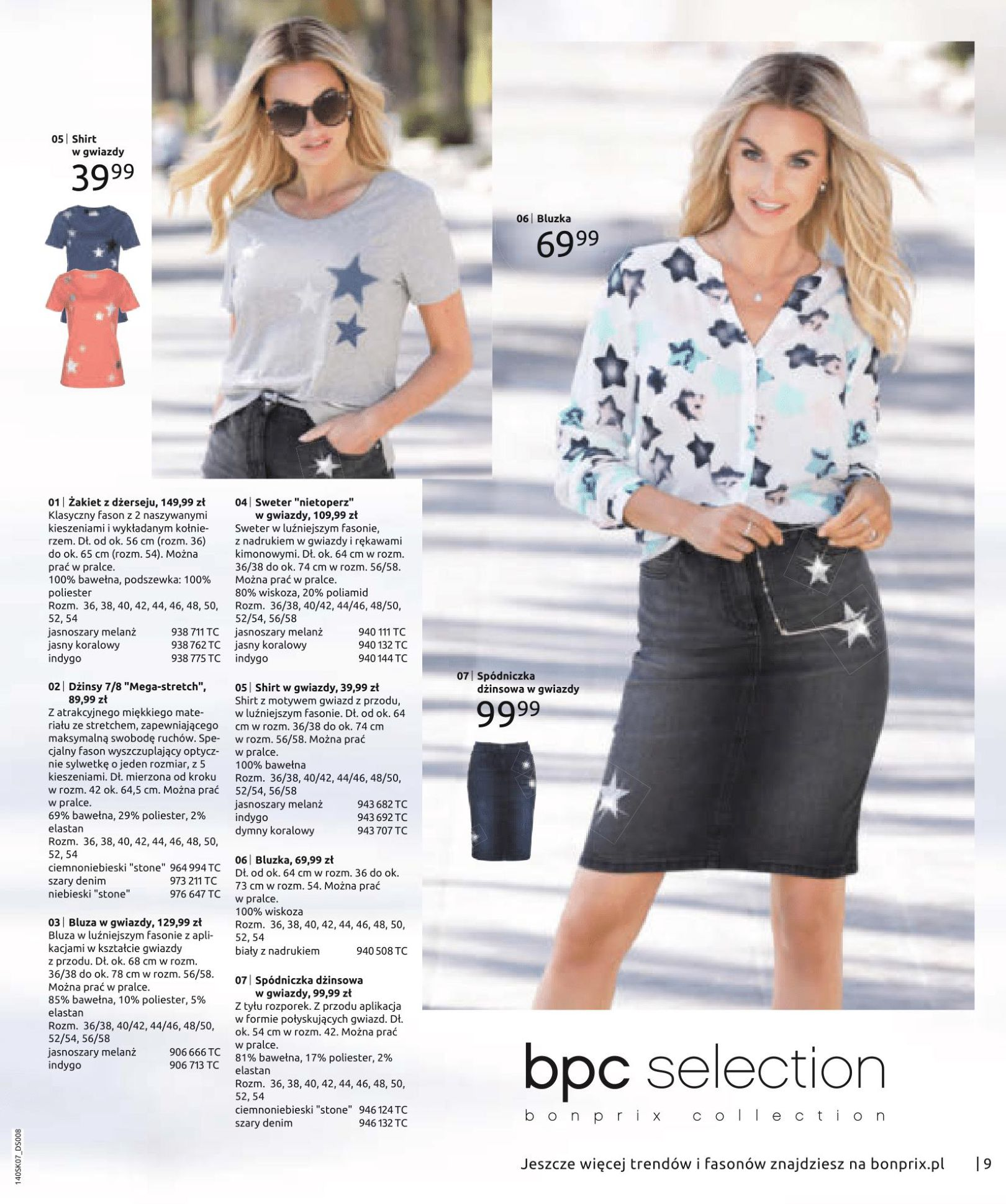 Gazetka Bonprix - Letnie trendy-02.07.2019-15.01.2020-page-11