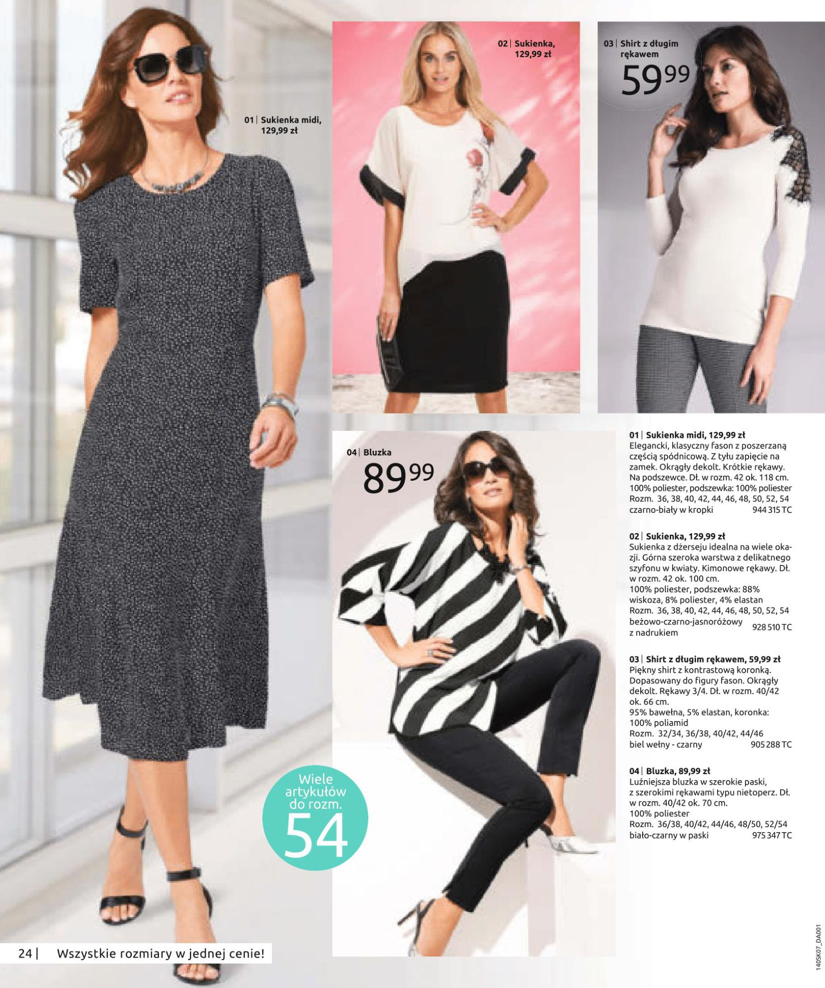 Gazetka Bonprix - Letnie trendy-02.07.2019-15.01.2020-page-26