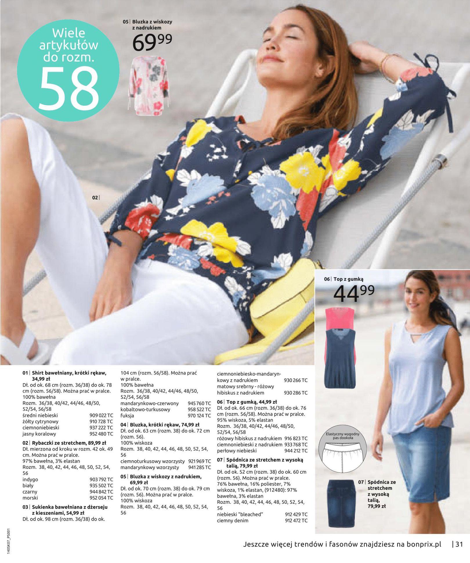 Gazetka Bonprix - Letnie trendy-02.07.2019-15.01.2020-page-33