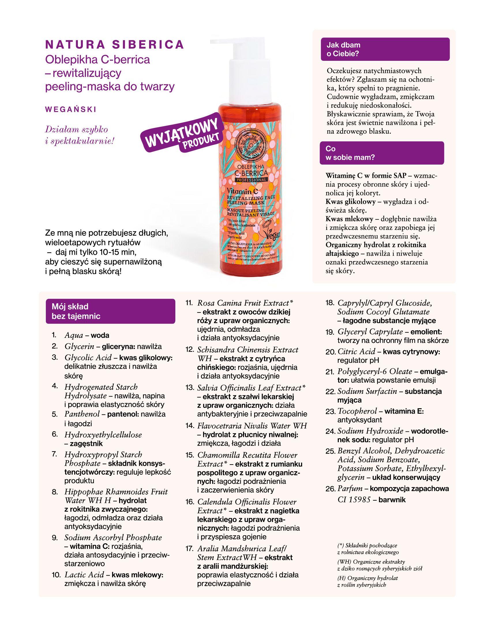 Gazetka Rossmann: Magazyn Rossmann - Skarb 2021-05-18 page-21