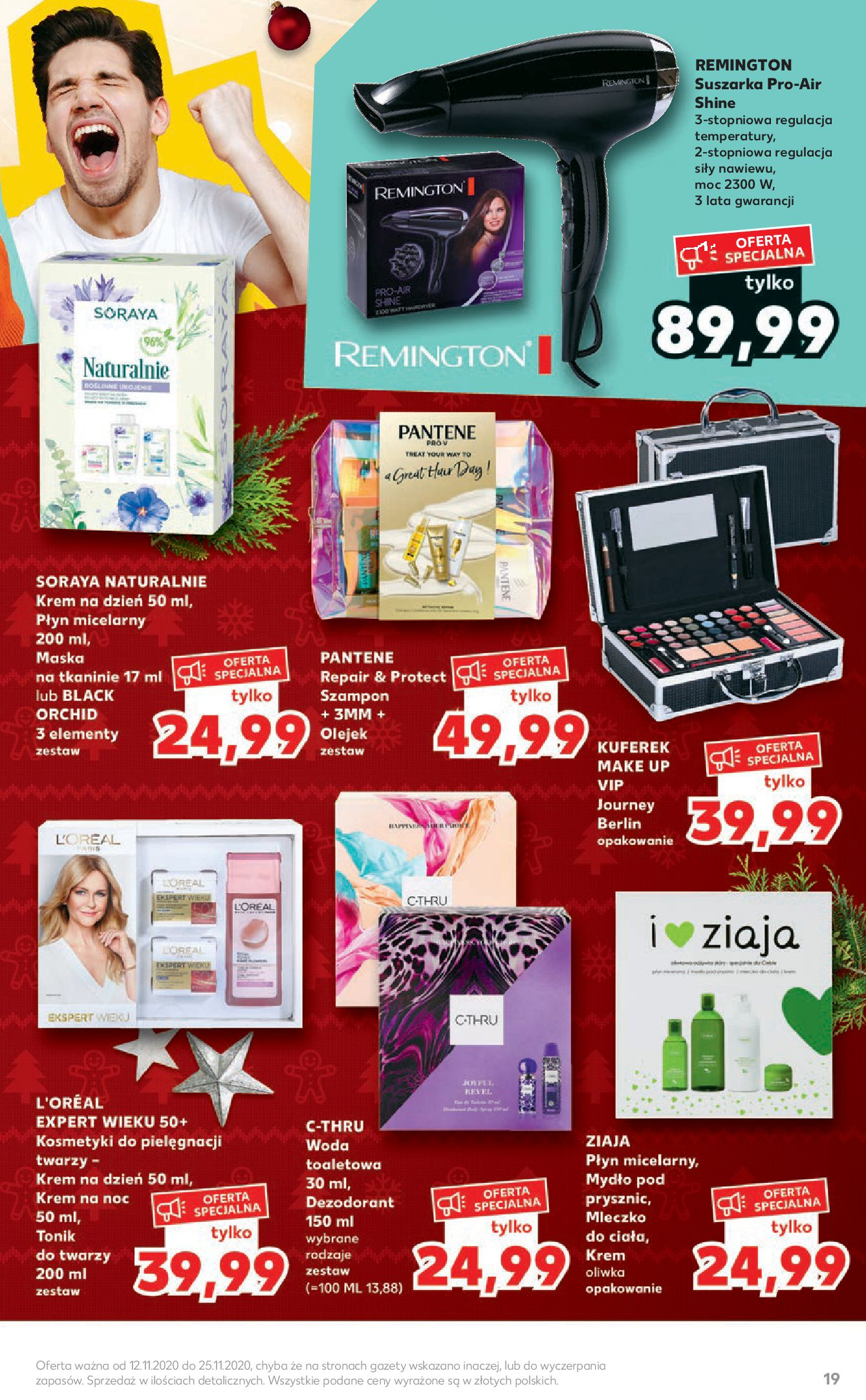 Gazetka Kaufland - Katalog MARKI-11.11.2020-25.11.2020-page-19