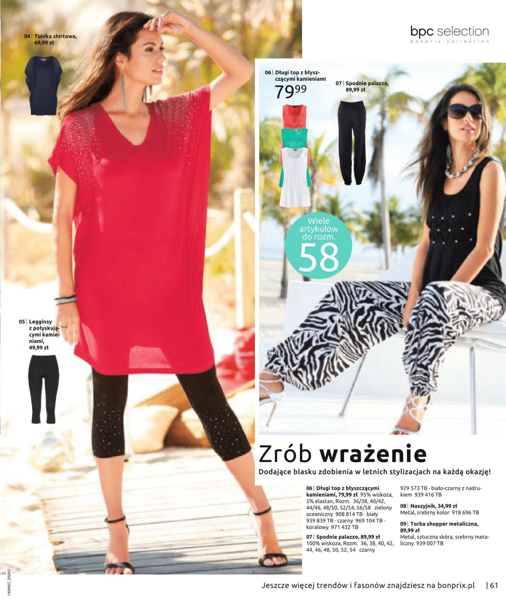 Gazetka Bonprix - Summer Update-02.07.2019-01.01.2020-page-63