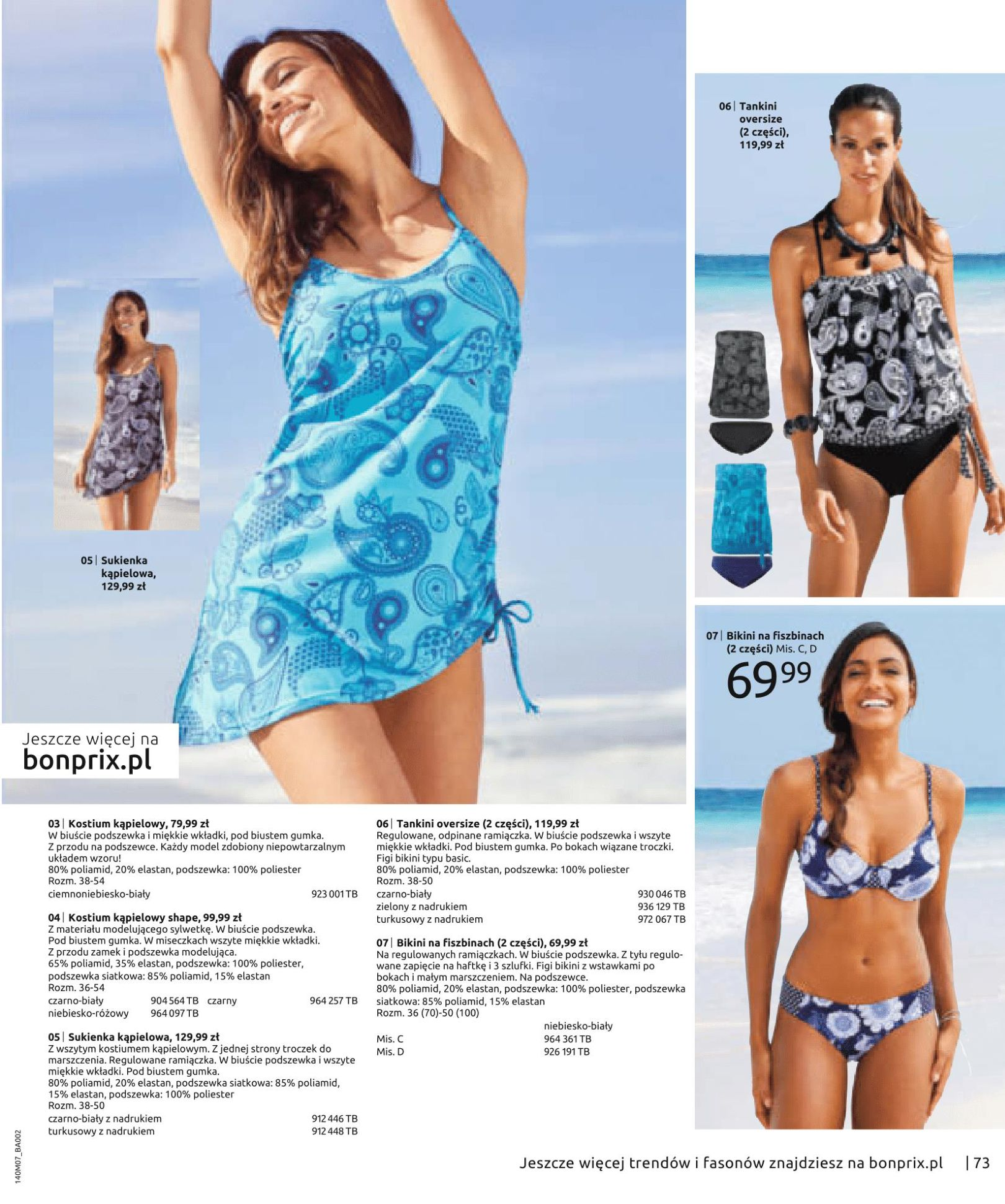 Gazetka Bonprix - Summer Update-02.07.2019-01.01.2020-page-75