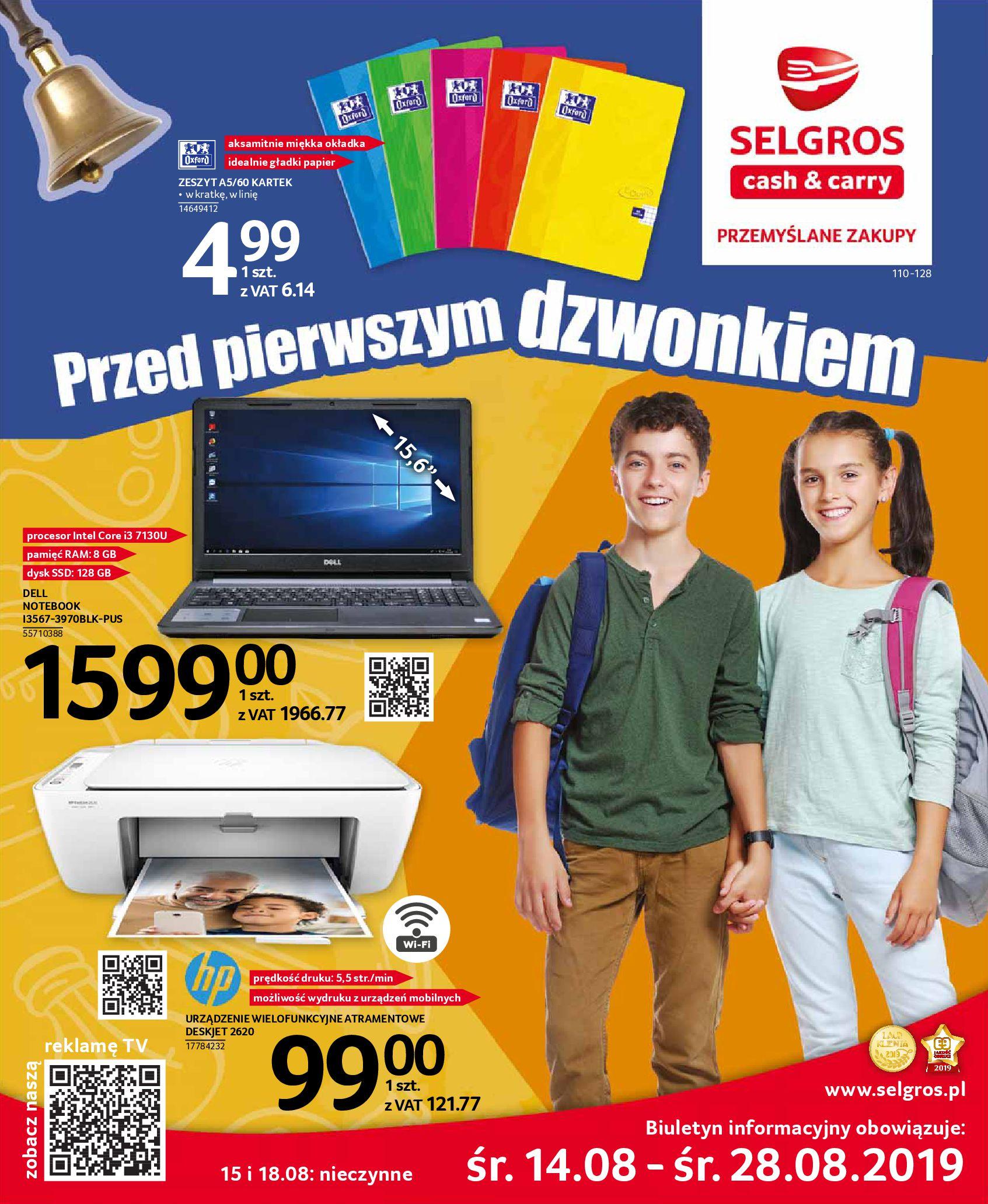 Gazetka Selgros - Katalog Szkoła-13.08.2019-28.08.2019-page-1