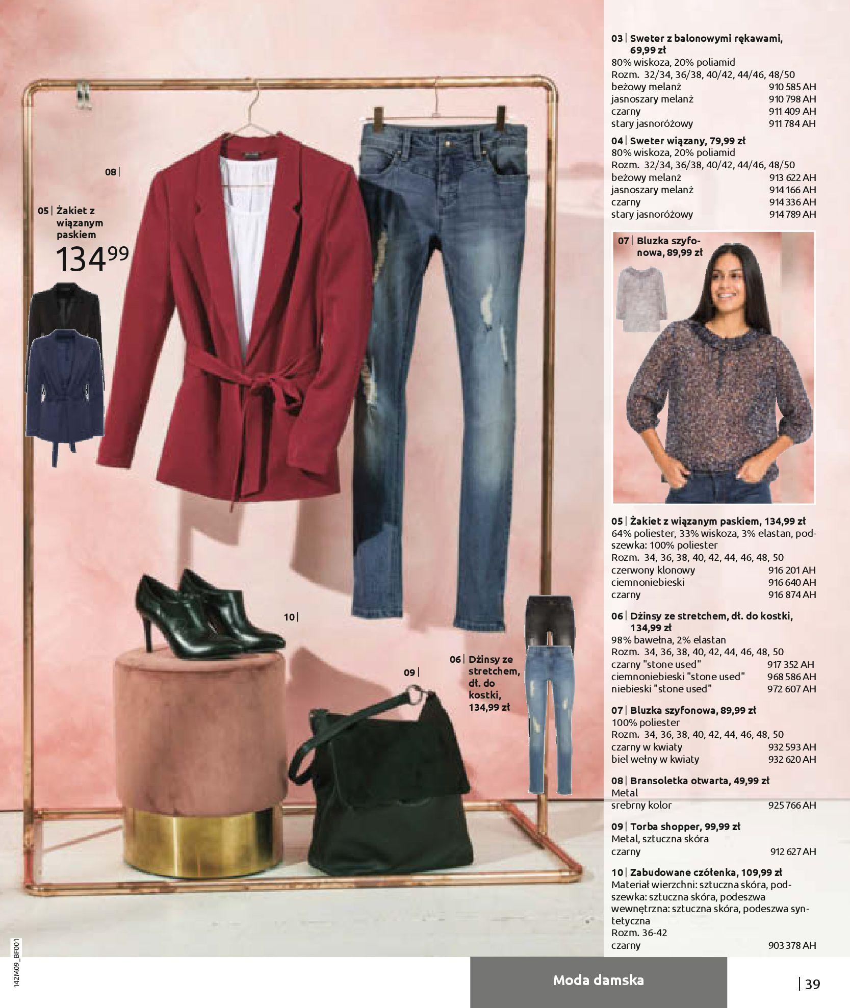 Gazetka Bonprix: Naturalnie i stylowo 2020-09-24 page-41