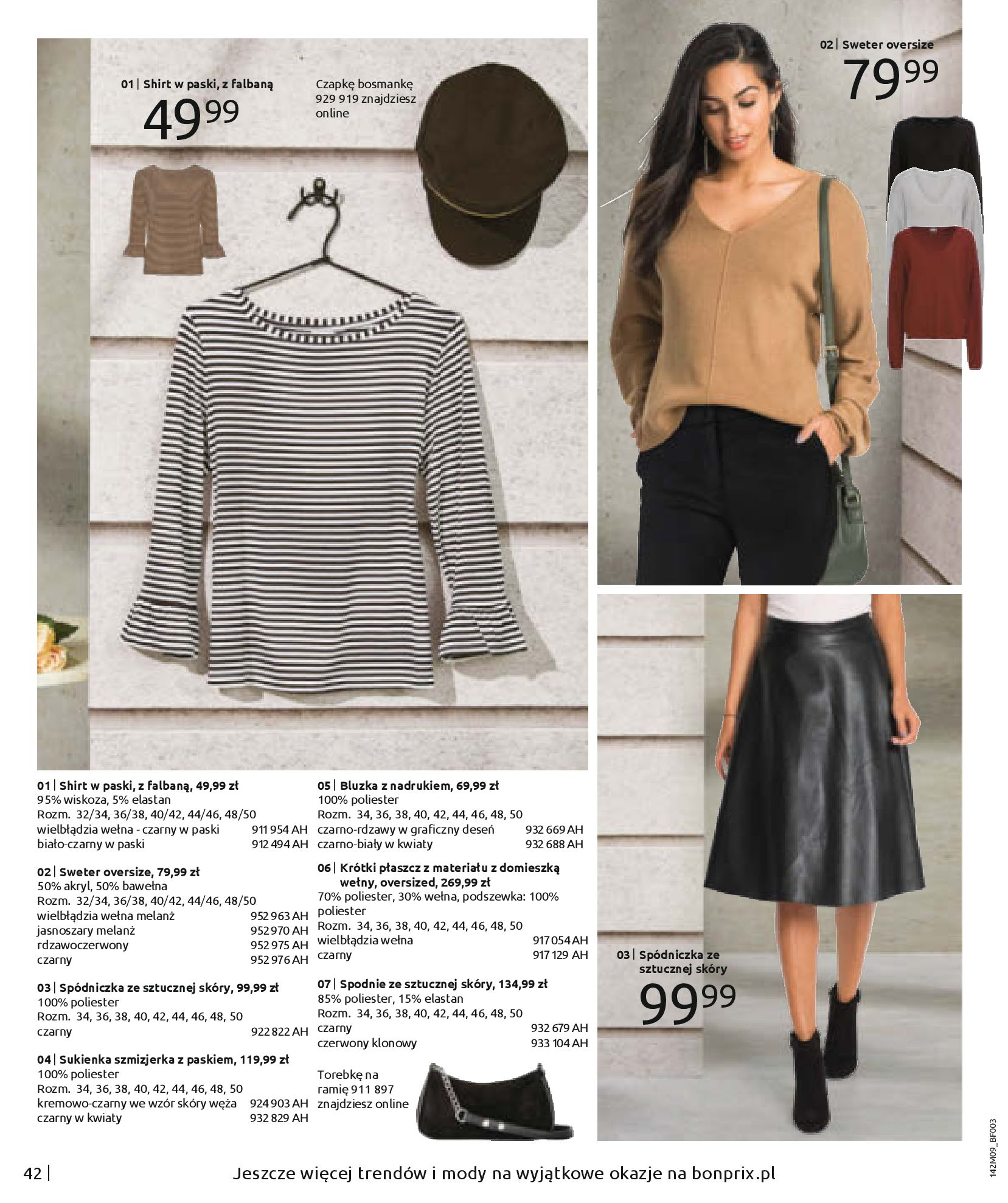 Gazetka Bonprix: Naturalnie i stylowo 2020-09-24 page-44