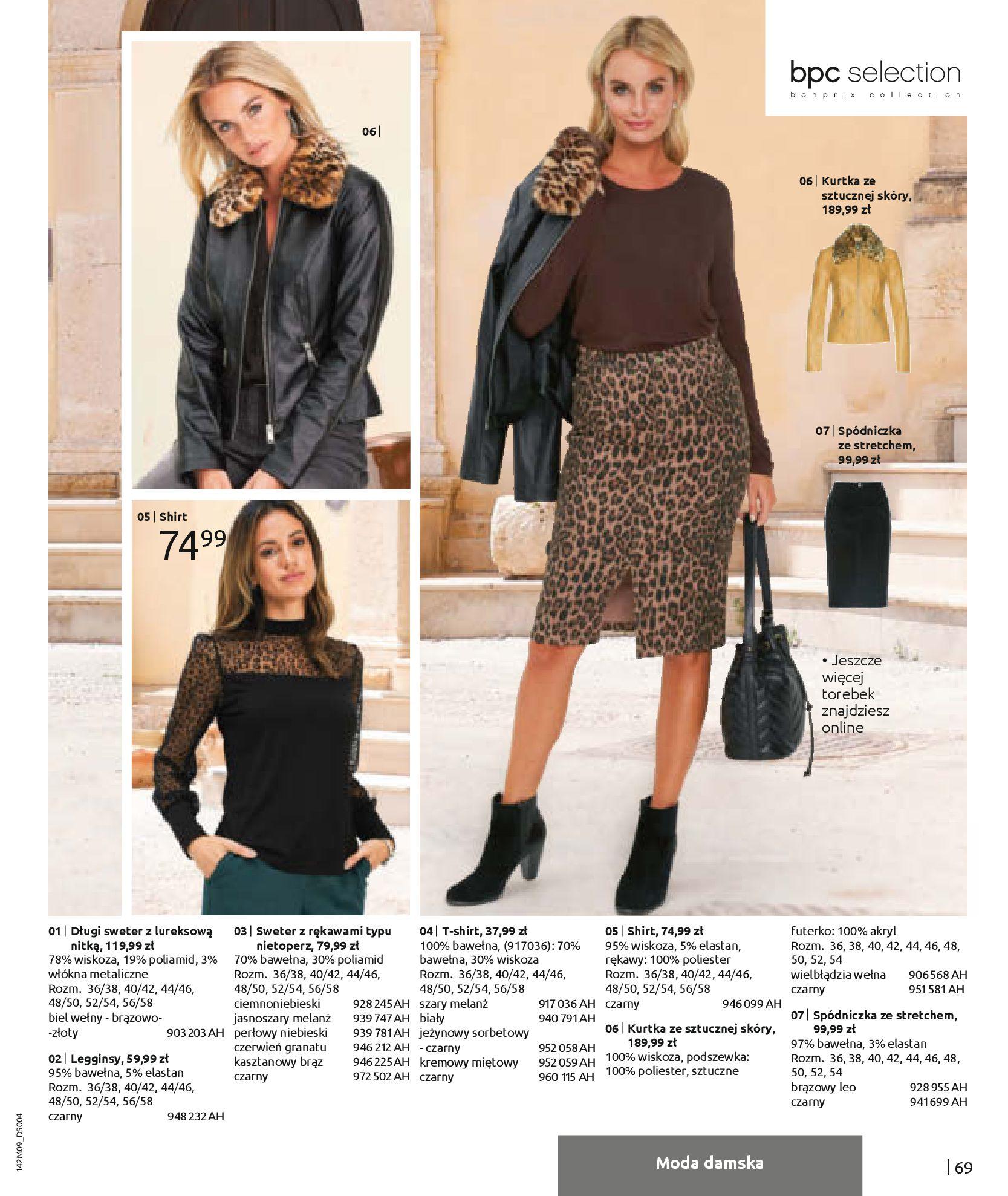 Gazetka Bonprix: Naturalnie i stylowo 2020-09-24 page-71