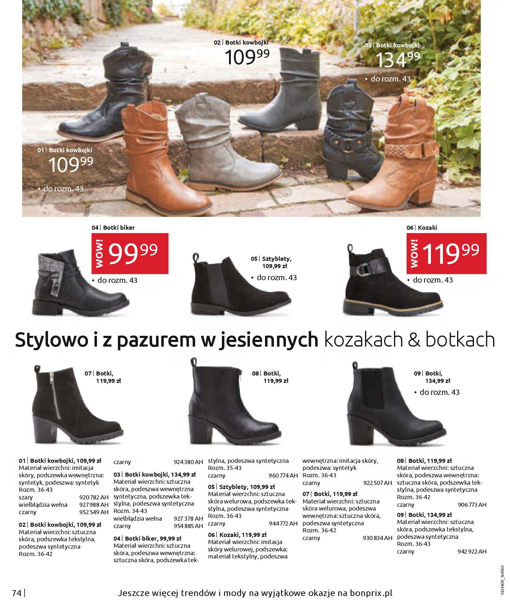 Gazetka Bonprix: Naturalnie i stylowo 2020-09-24 page-76
