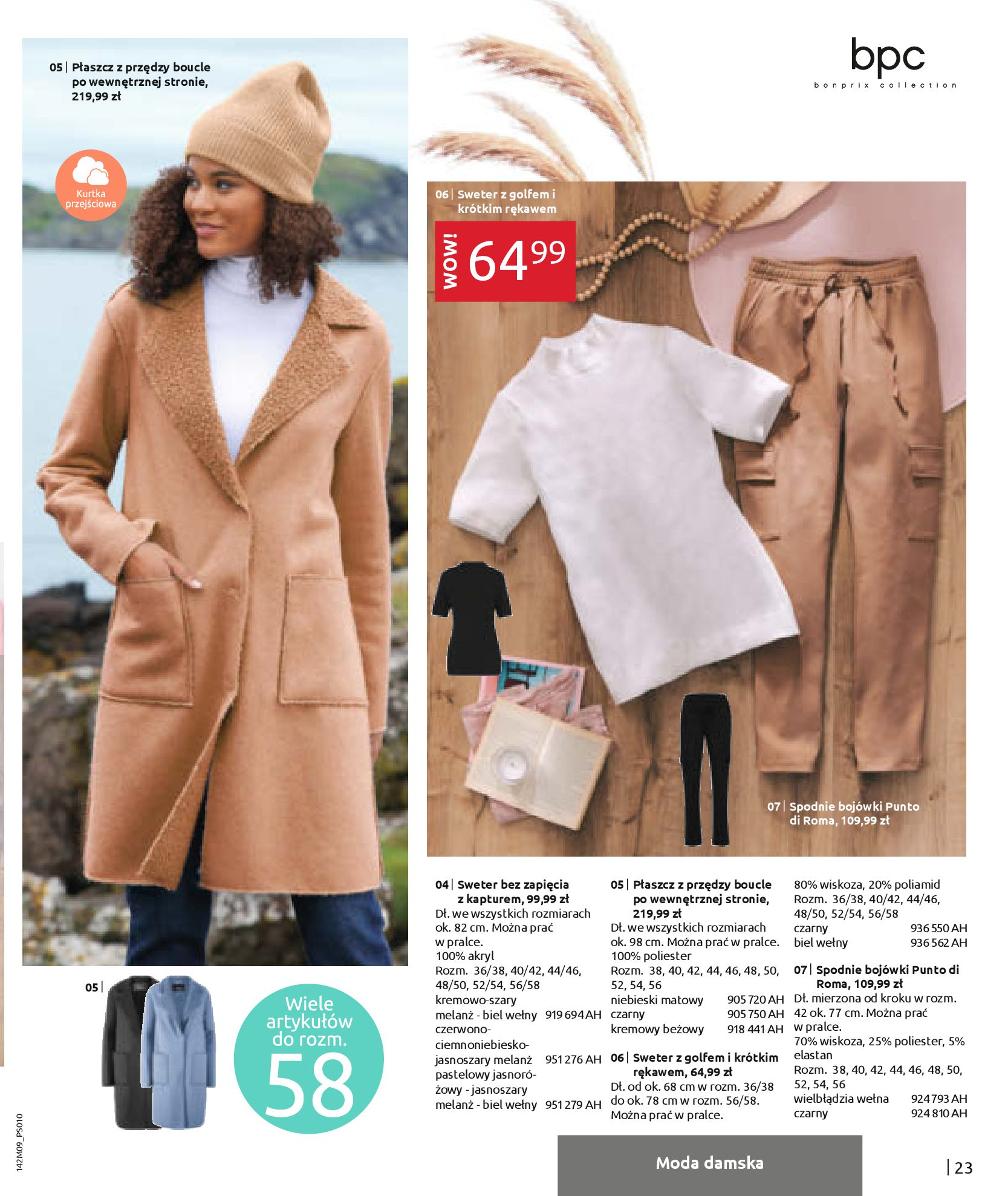 Gazetka Bonprix: Naturalnie i stylowo 2020-09-24 page-25
