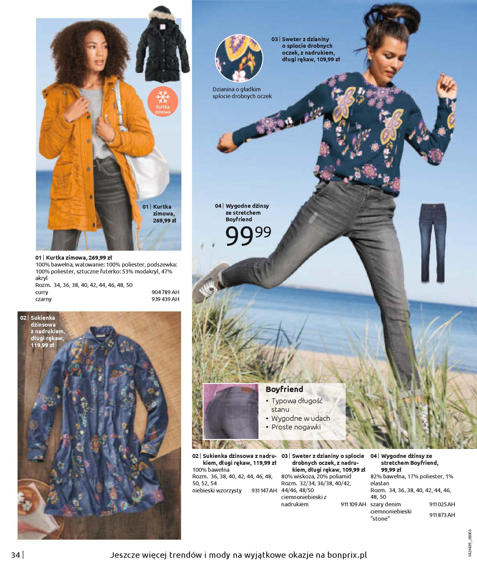 Gazetka Bonprix: Naturalnie i stylowo 2020-09-24 page-36