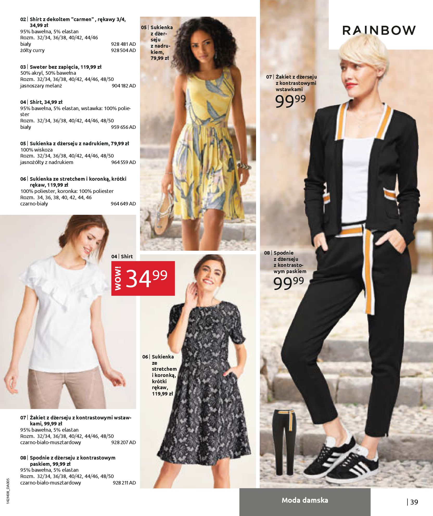 Gazetka Bonprix - Hity dżinsowej mody!-25.08.2020-10.02.2021-page-41