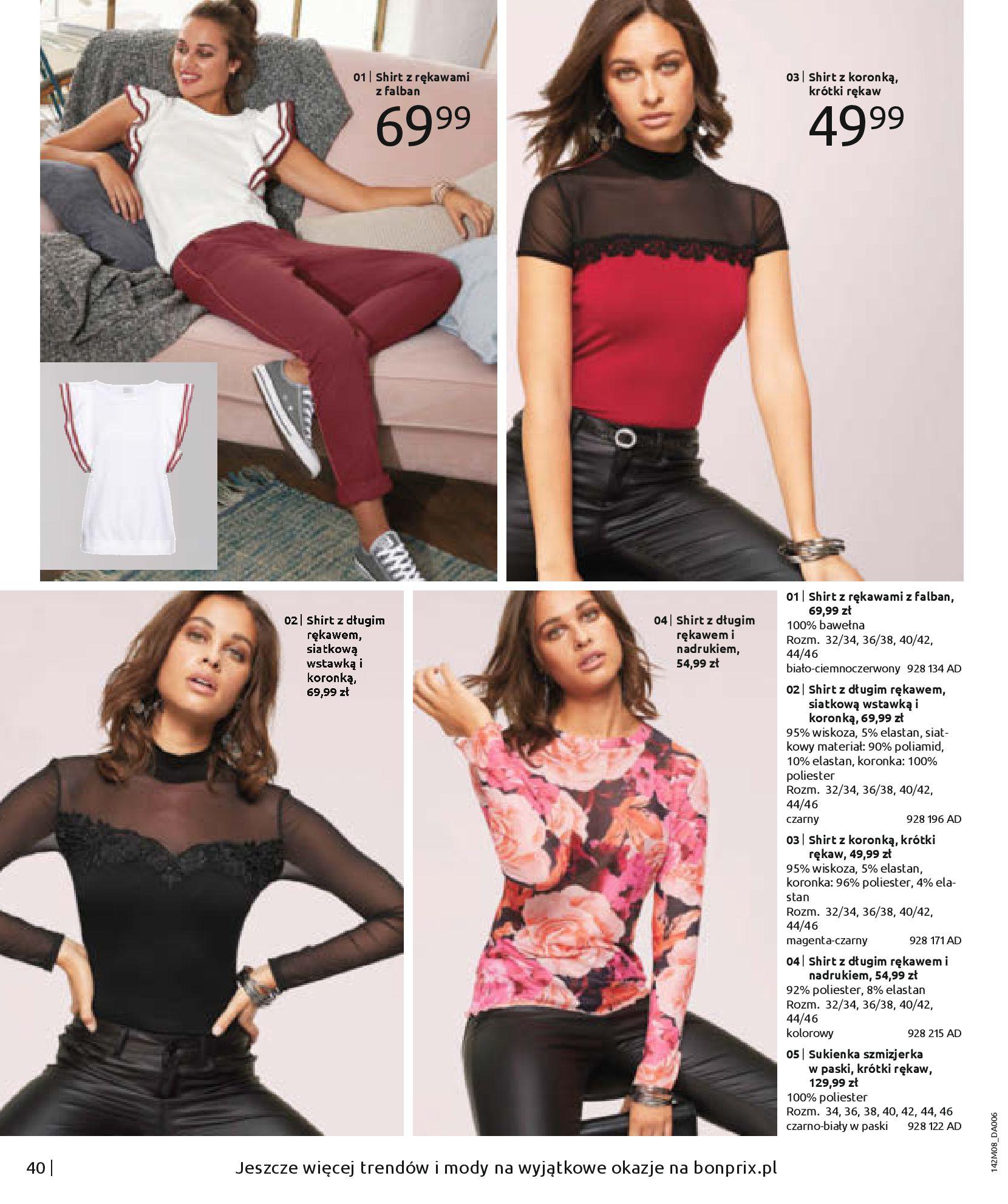 Gazetka Bonprix - Hity dżinsowej mody!-25.08.2020-10.02.2021-page-42