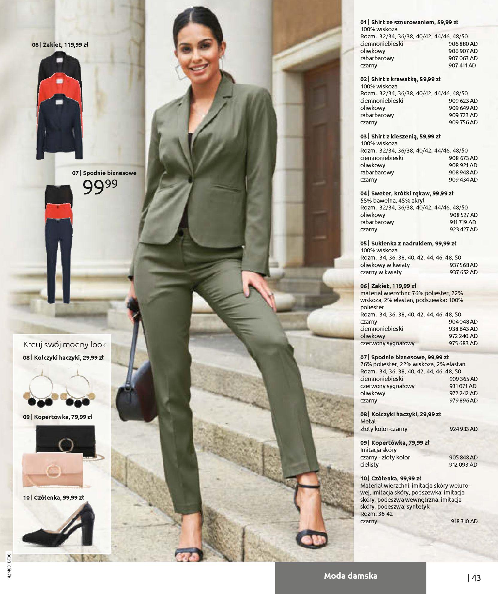 Gazetka Bonprix - Hity dżinsowej mody!-25.08.2020-10.02.2021-page-45