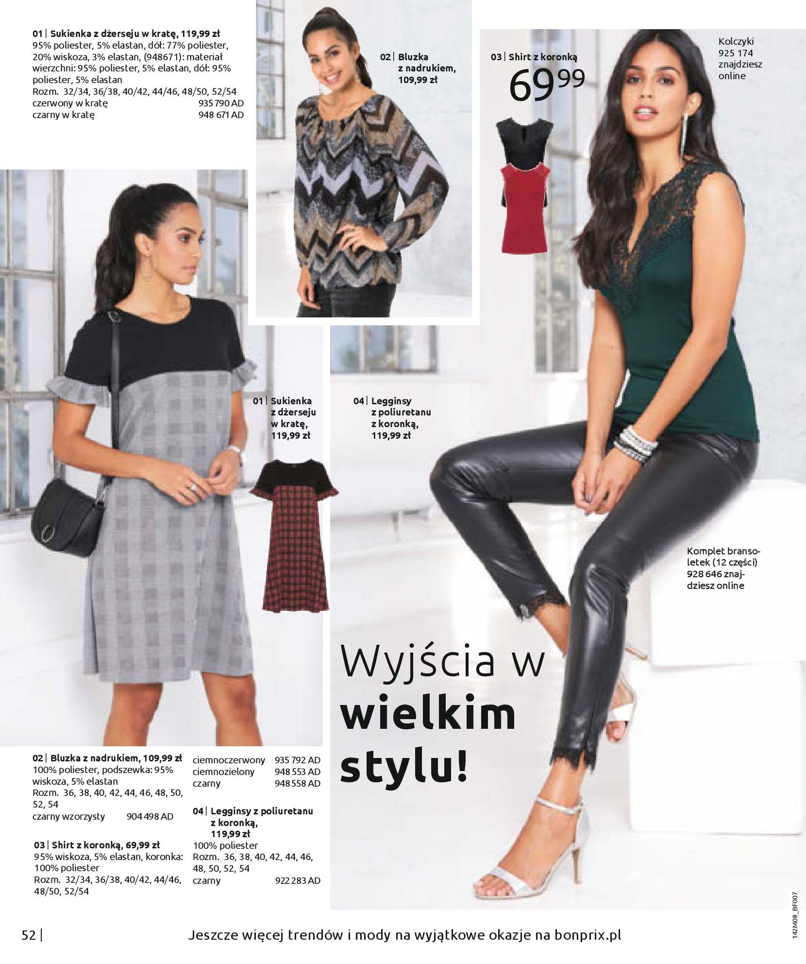 Gazetka Bonprix - Hity dżinsowej mody!-25.08.2020-10.02.2021-page-54