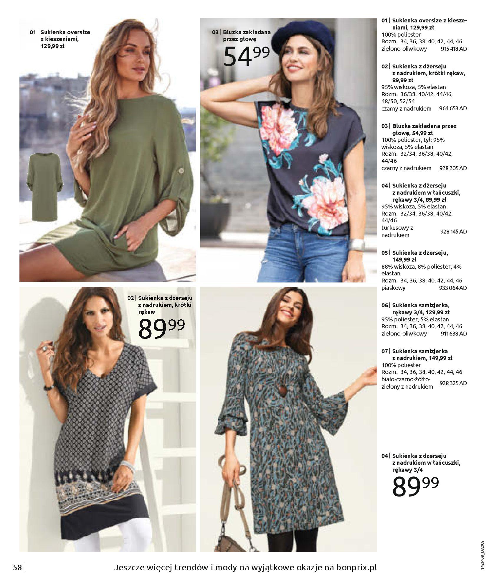 Gazetka Bonprix - Hity dżinsowej mody!-25.08.2020-10.02.2021-page-60