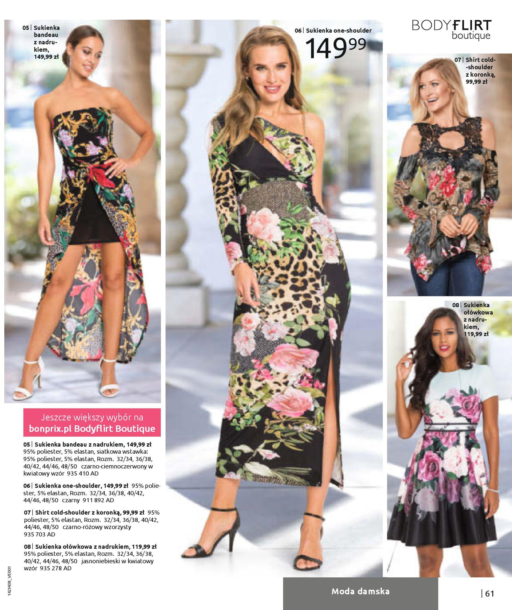 Gazetka Bonprix - Hity dżinsowej mody!-25.08.2020-10.02.2021-page-63