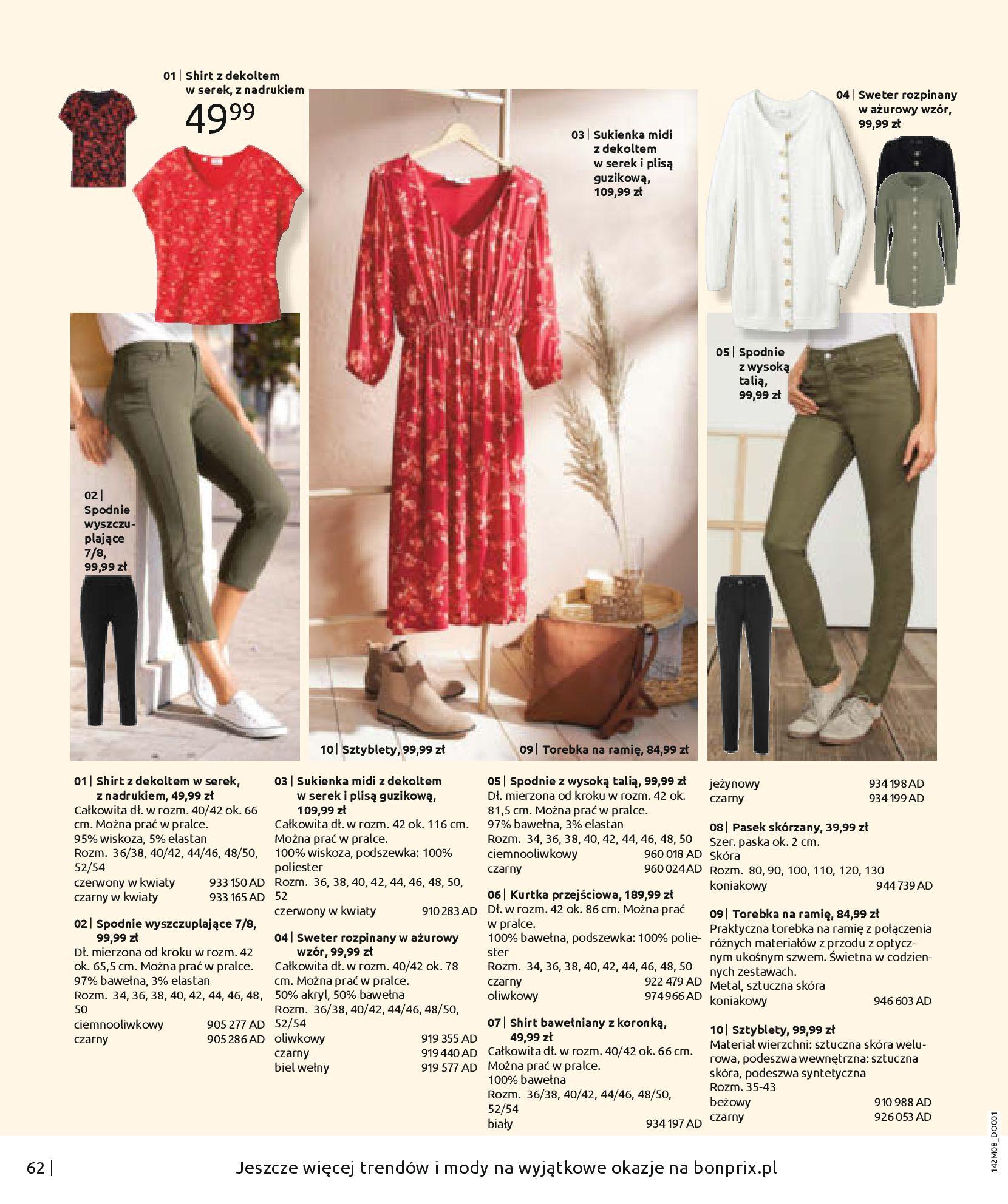 Gazetka Bonprix - Hity dżinsowej mody!-25.08.2020-10.02.2021-page-64