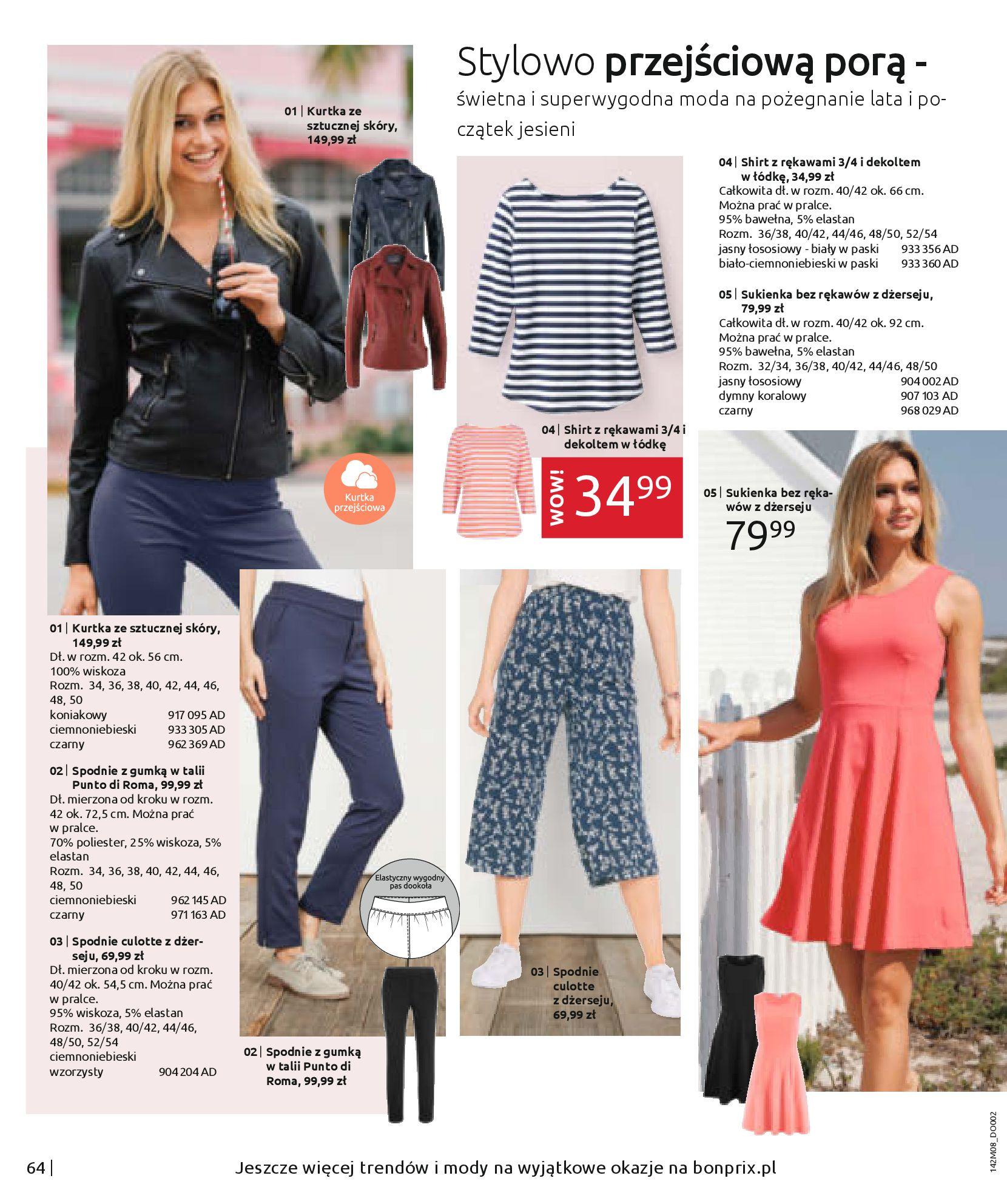 Gazetka Bonprix - Hity dżinsowej mody!-25.08.2020-10.02.2021-page-66