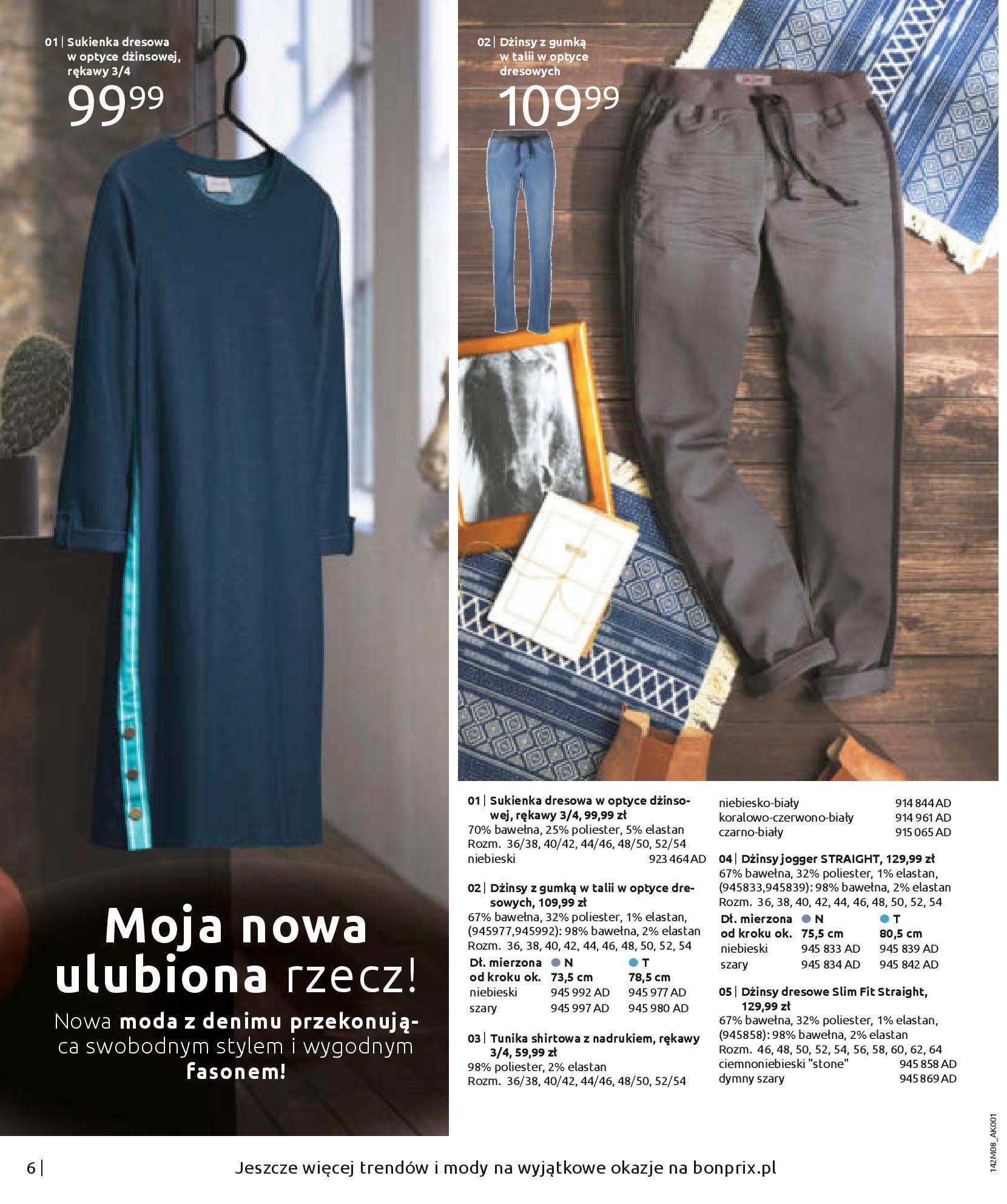 Gazetka Bonprix - Hity dżinsowej mody!-25.08.2020-10.02.2021-page-8