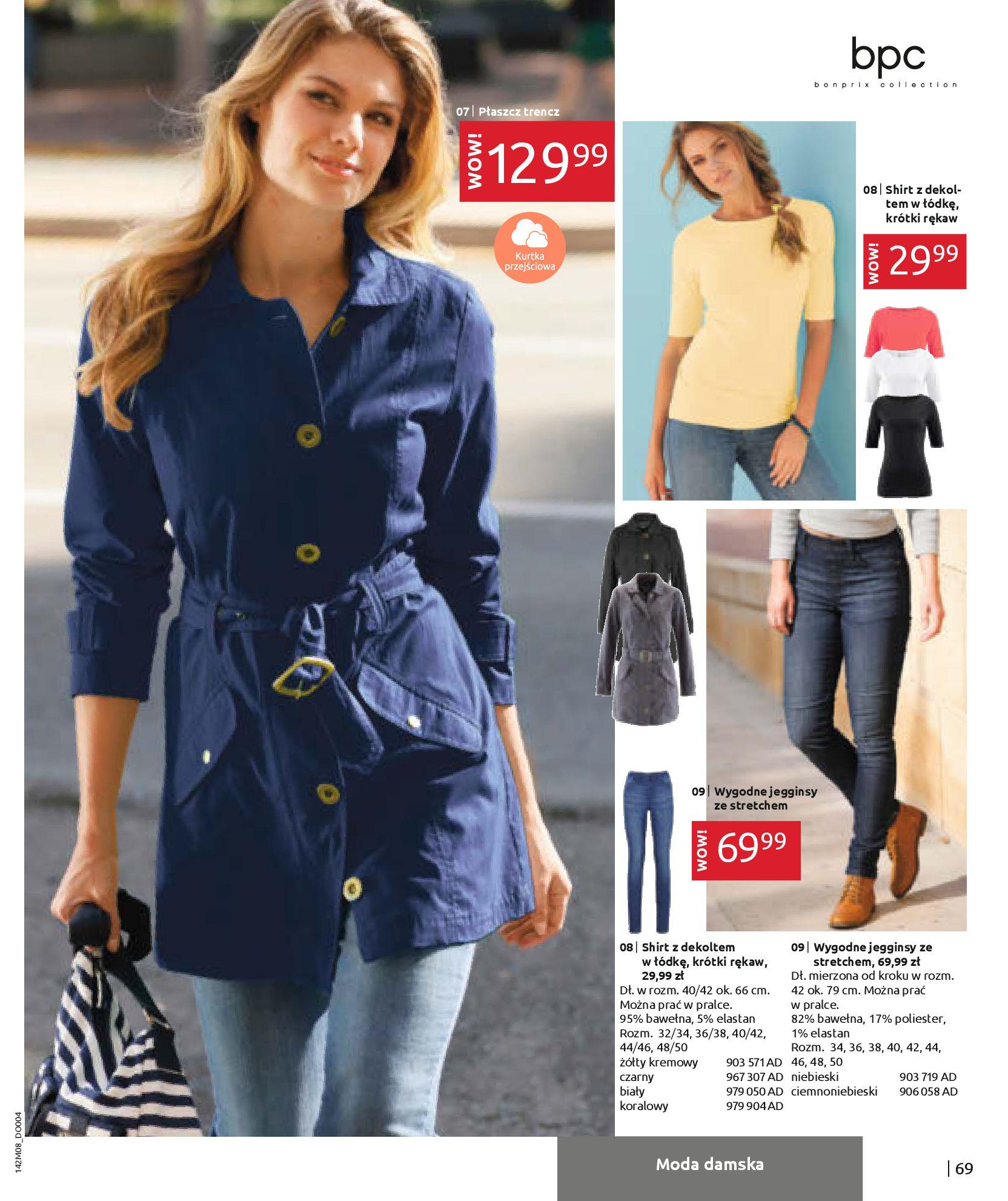 Gazetka Bonprix - Hity dżinsowej mody!-25.08.2020-10.02.2021-page-71