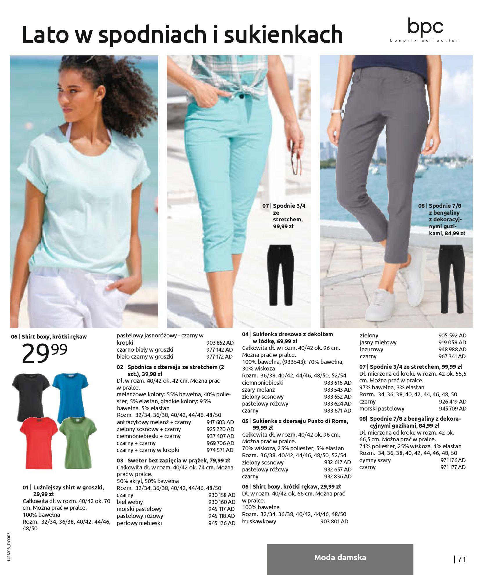 Gazetka Bonprix - Hity dżinsowej mody!-25.08.2020-10.02.2021-page-73