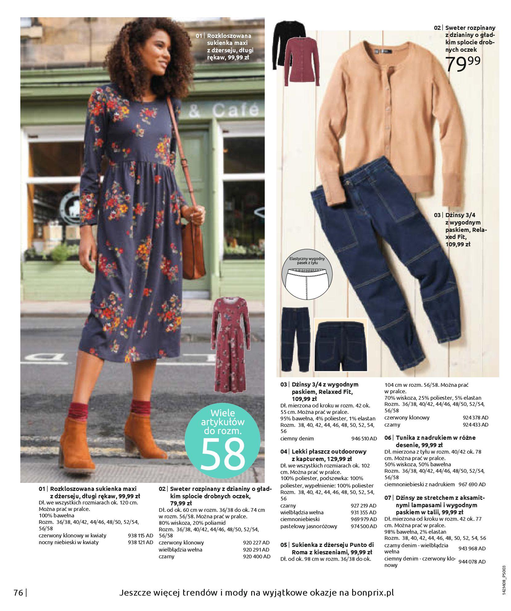 Gazetka Bonprix - Hity dżinsowej mody!-25.08.2020-10.02.2021-page-78