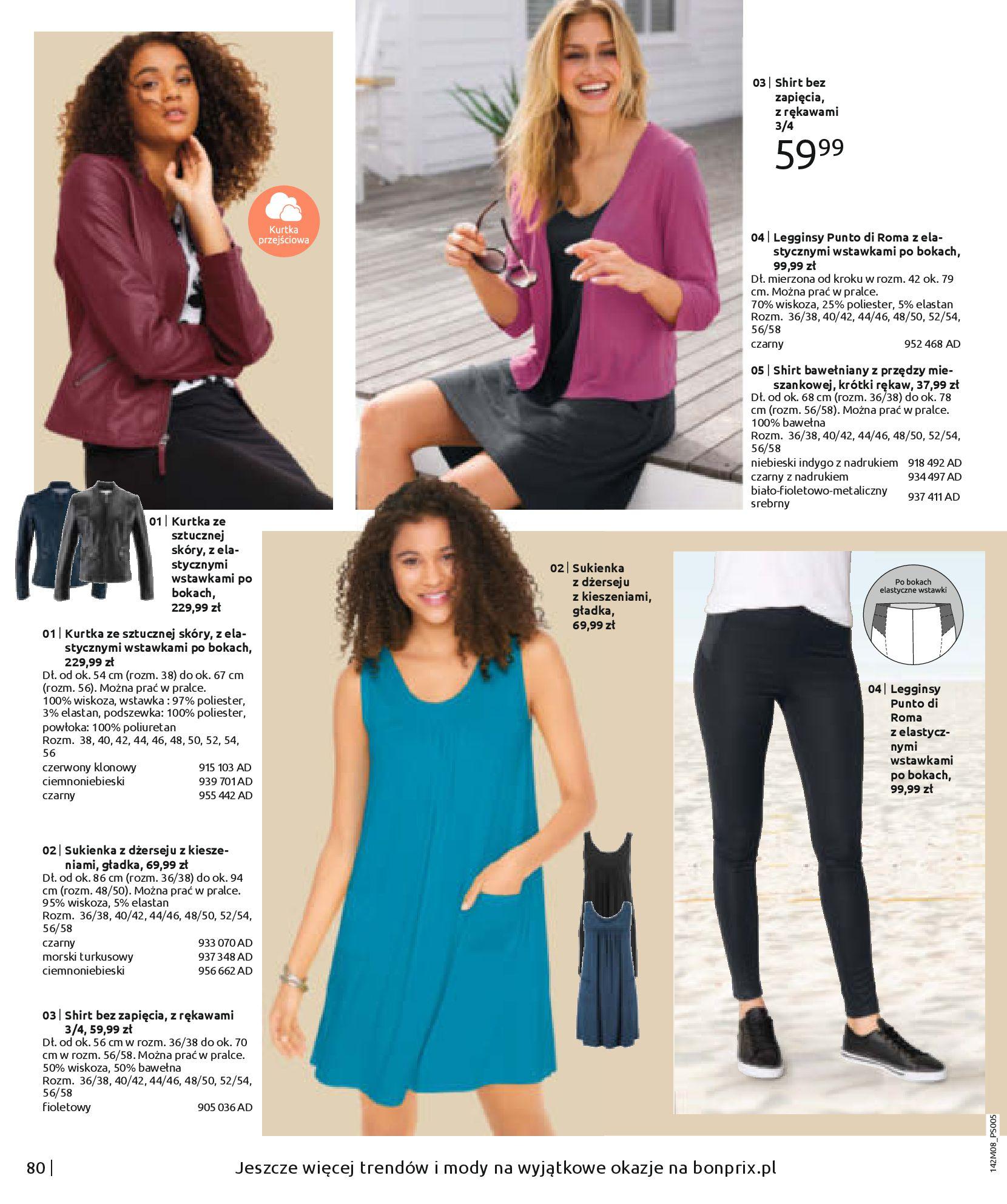 Gazetka Bonprix - Hity dżinsowej mody!-25.08.2020-10.02.2021-page-82