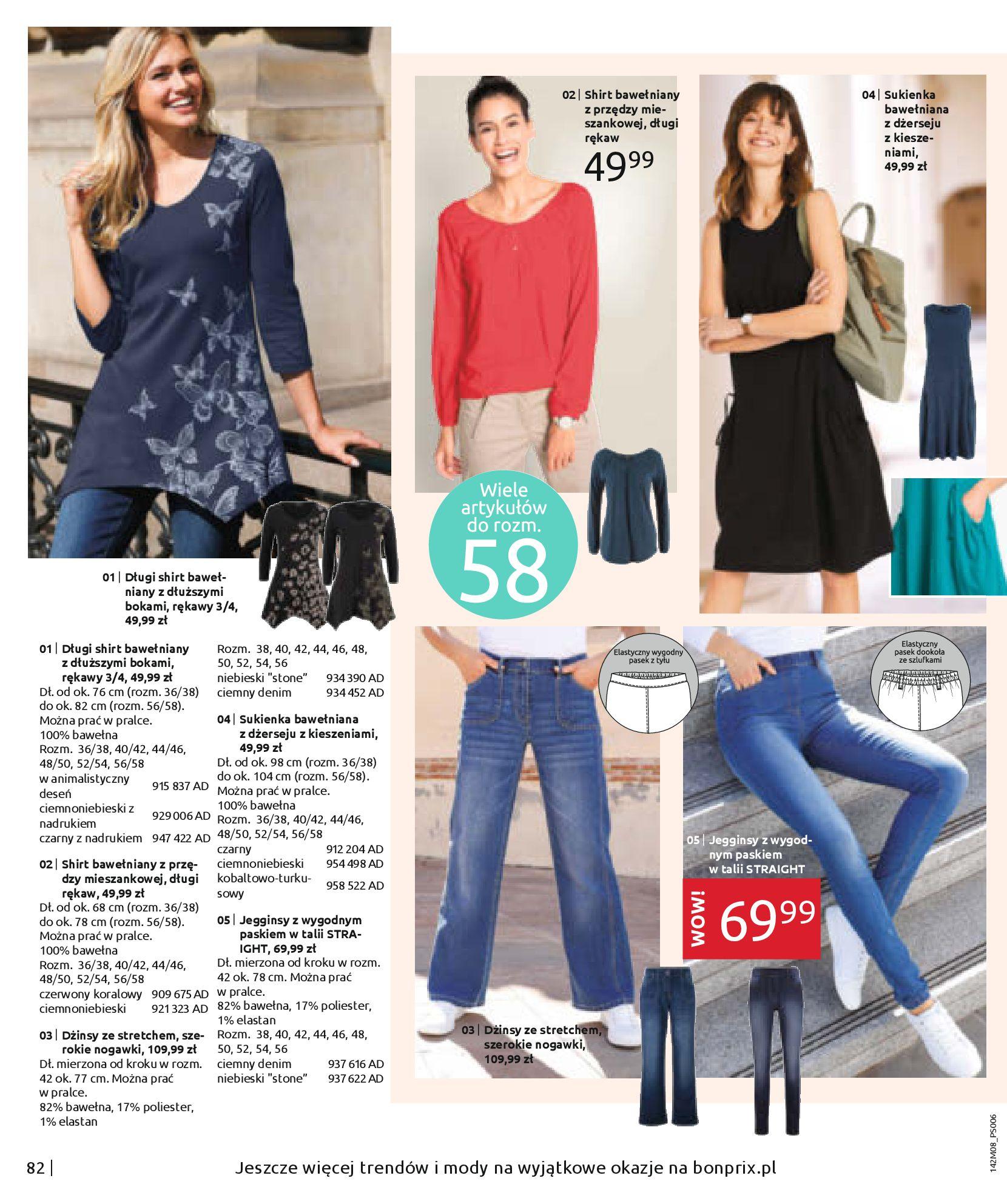 Gazetka Bonprix - Hity dżinsowej mody!-25.08.2020-10.02.2021-page-84