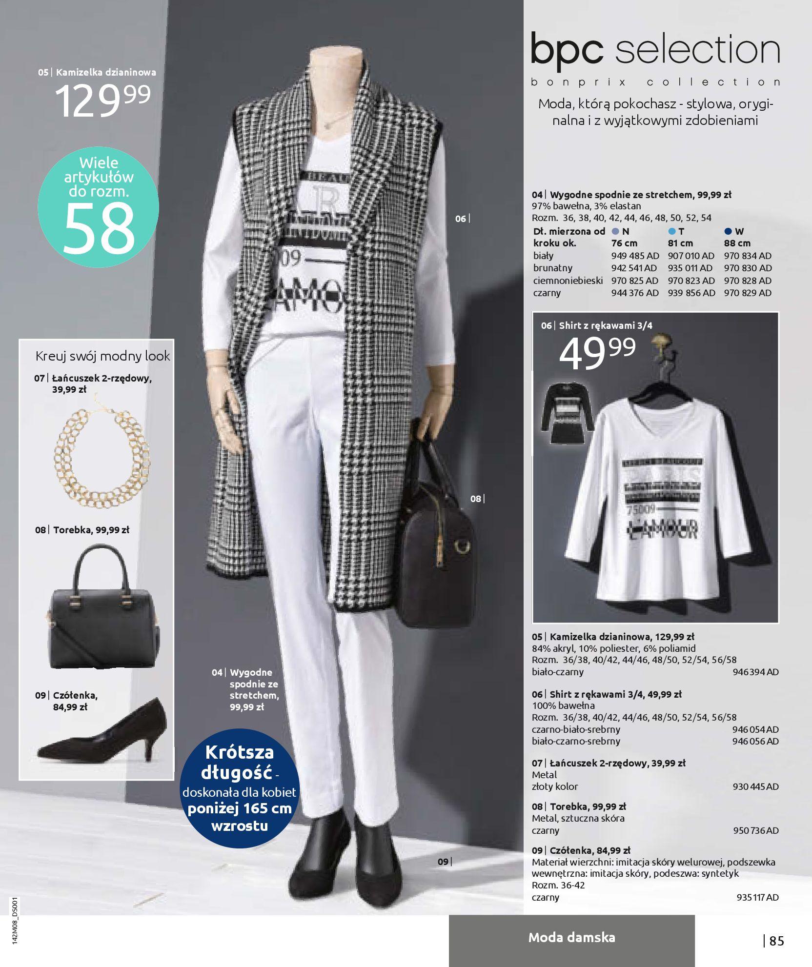 Gazetka Bonprix - Hity dżinsowej mody!-25.08.2020-10.02.2021-page-87