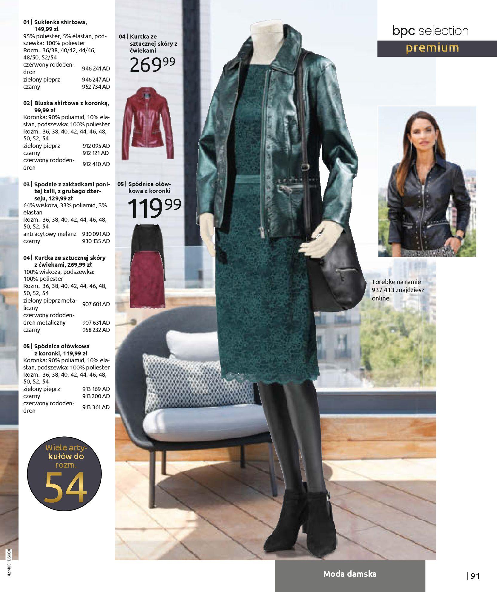 Gazetka Bonprix - Hity dżinsowej mody!-25.08.2020-10.02.2021-page-93