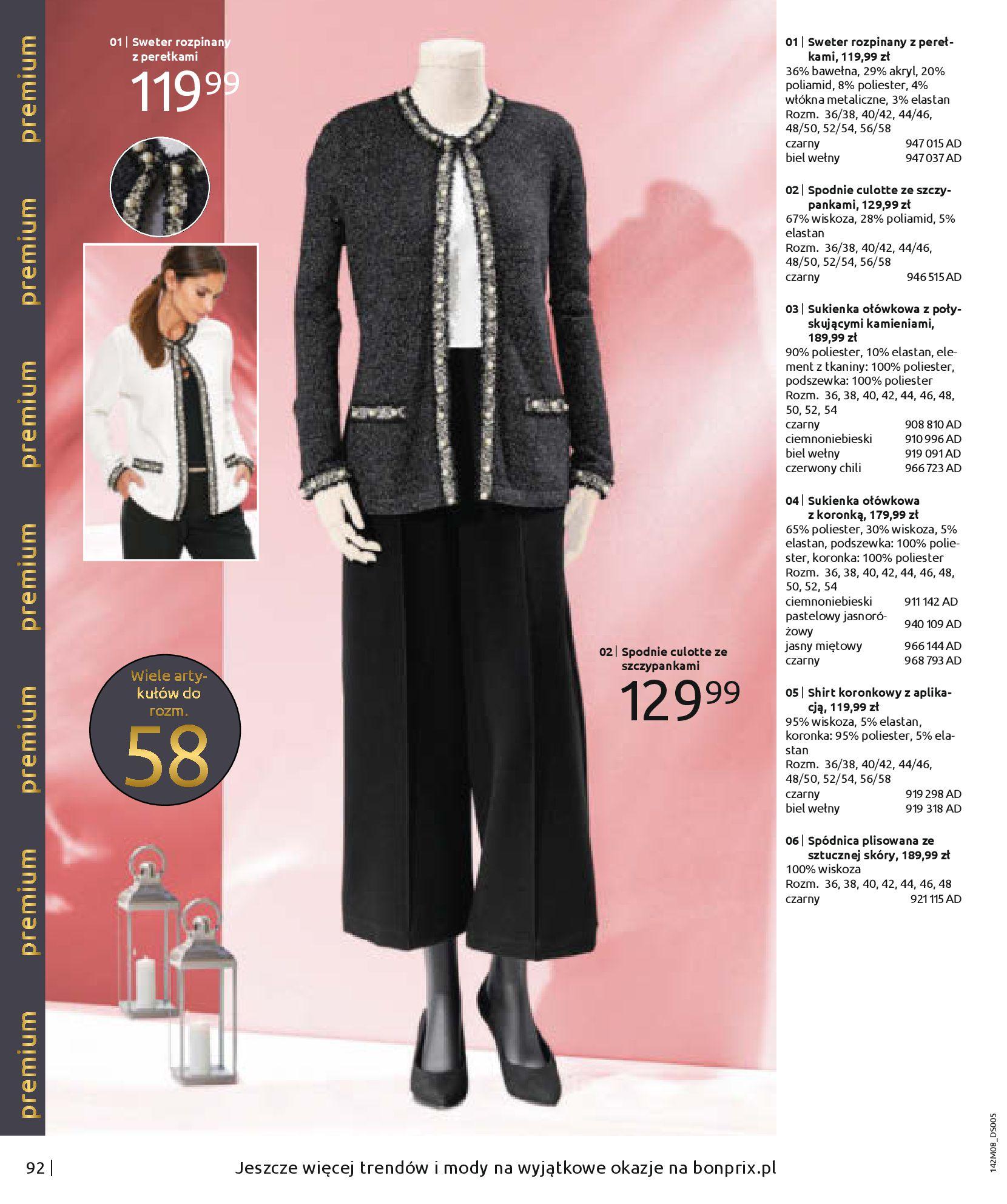 Gazetka Bonprix - Hity dżinsowej mody!-25.08.2020-10.02.2021-page-94