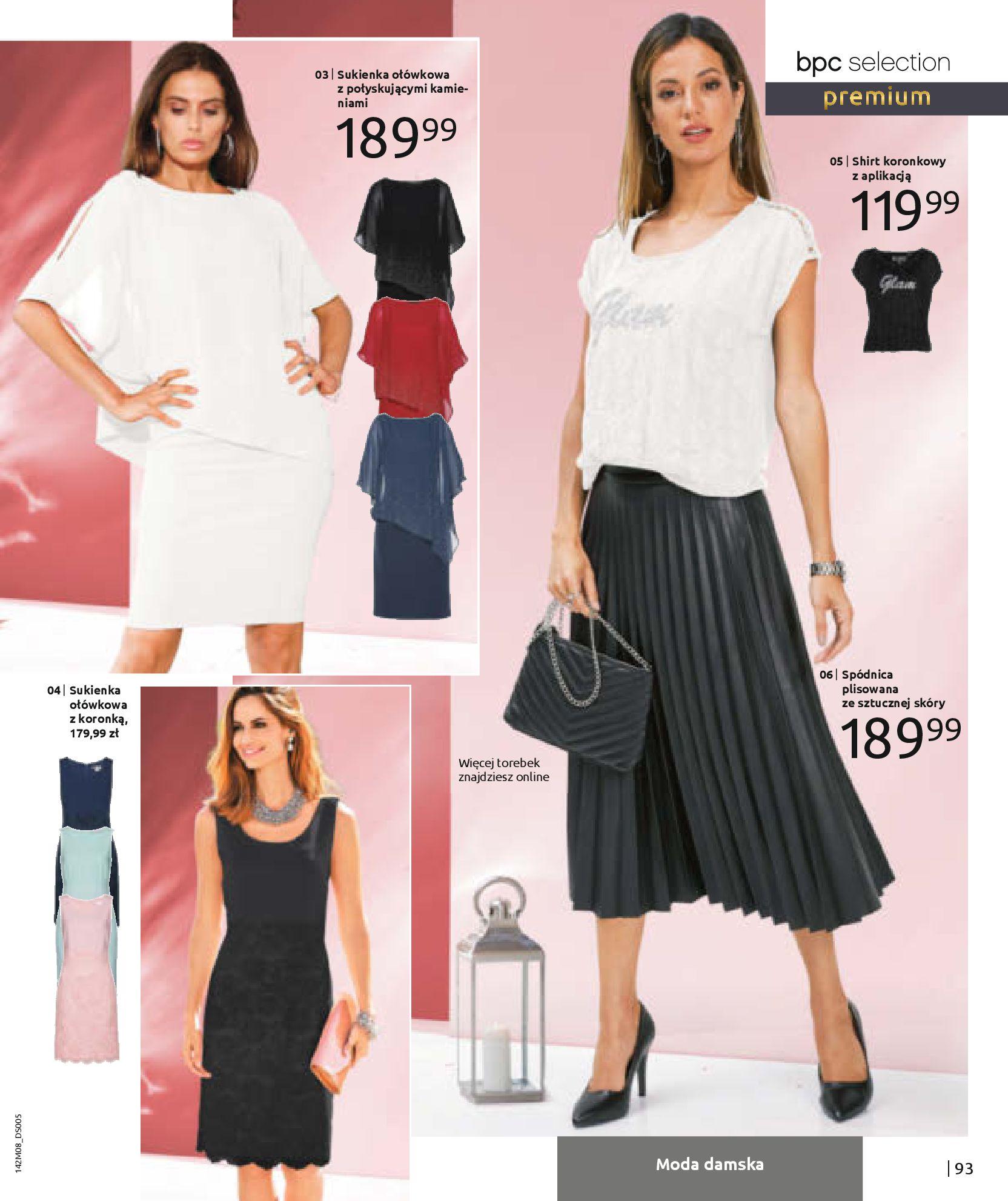 Gazetka Bonprix - Hity dżinsowej mody!-25.08.2020-10.02.2021-page-95