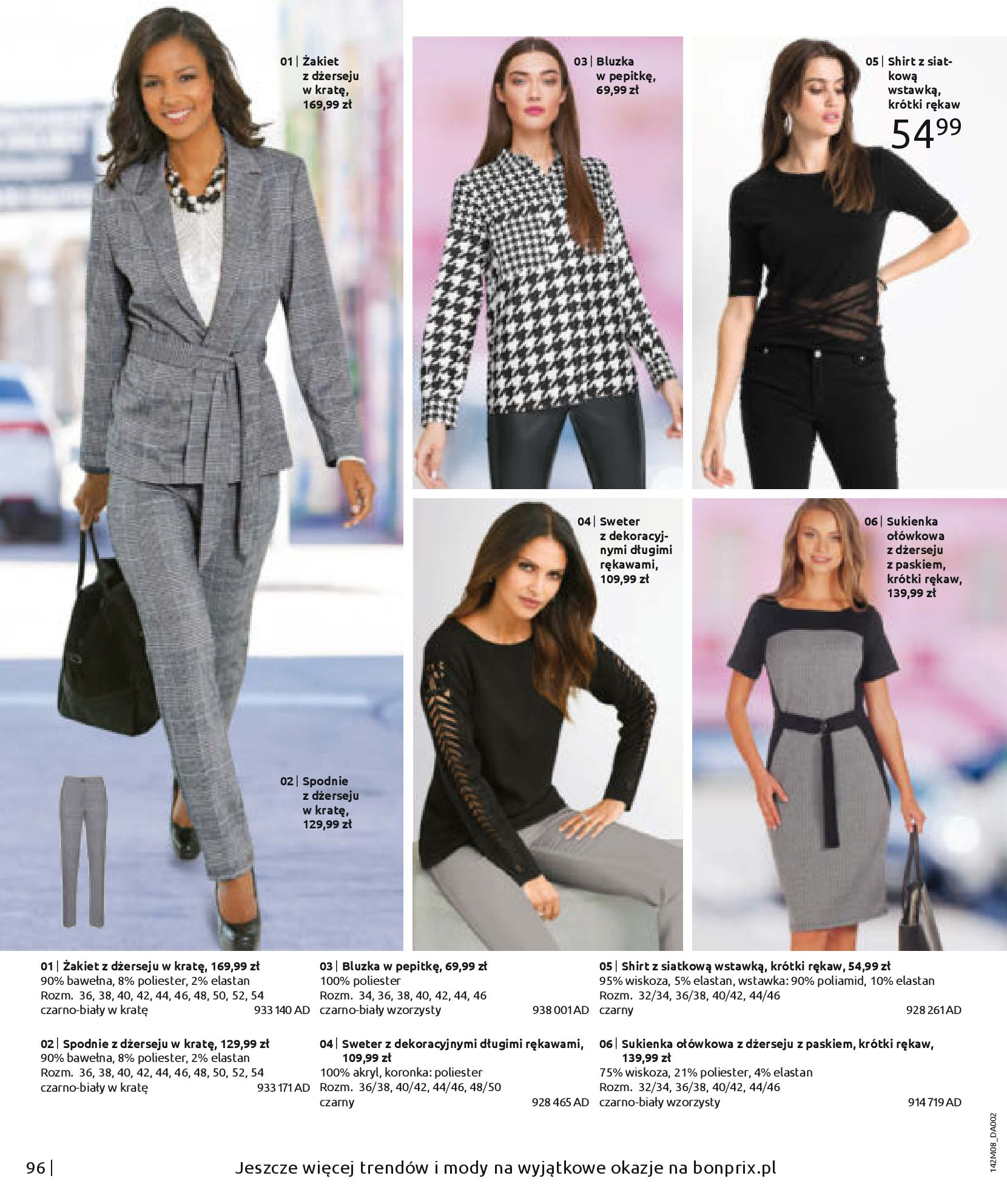 Gazetka Bonprix - Hity dżinsowej mody!-25.08.2020-10.02.2021-page-98