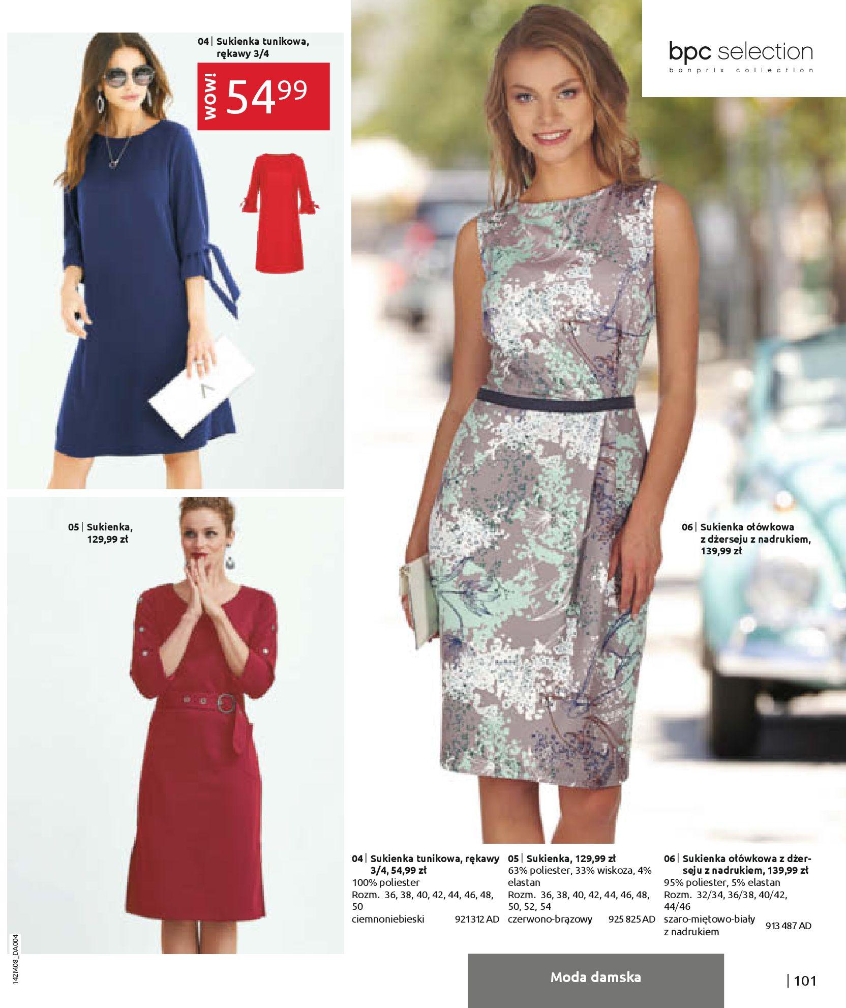 Gazetka Bonprix - Hity dżinsowej mody!-25.08.2020-10.02.2021-page-103