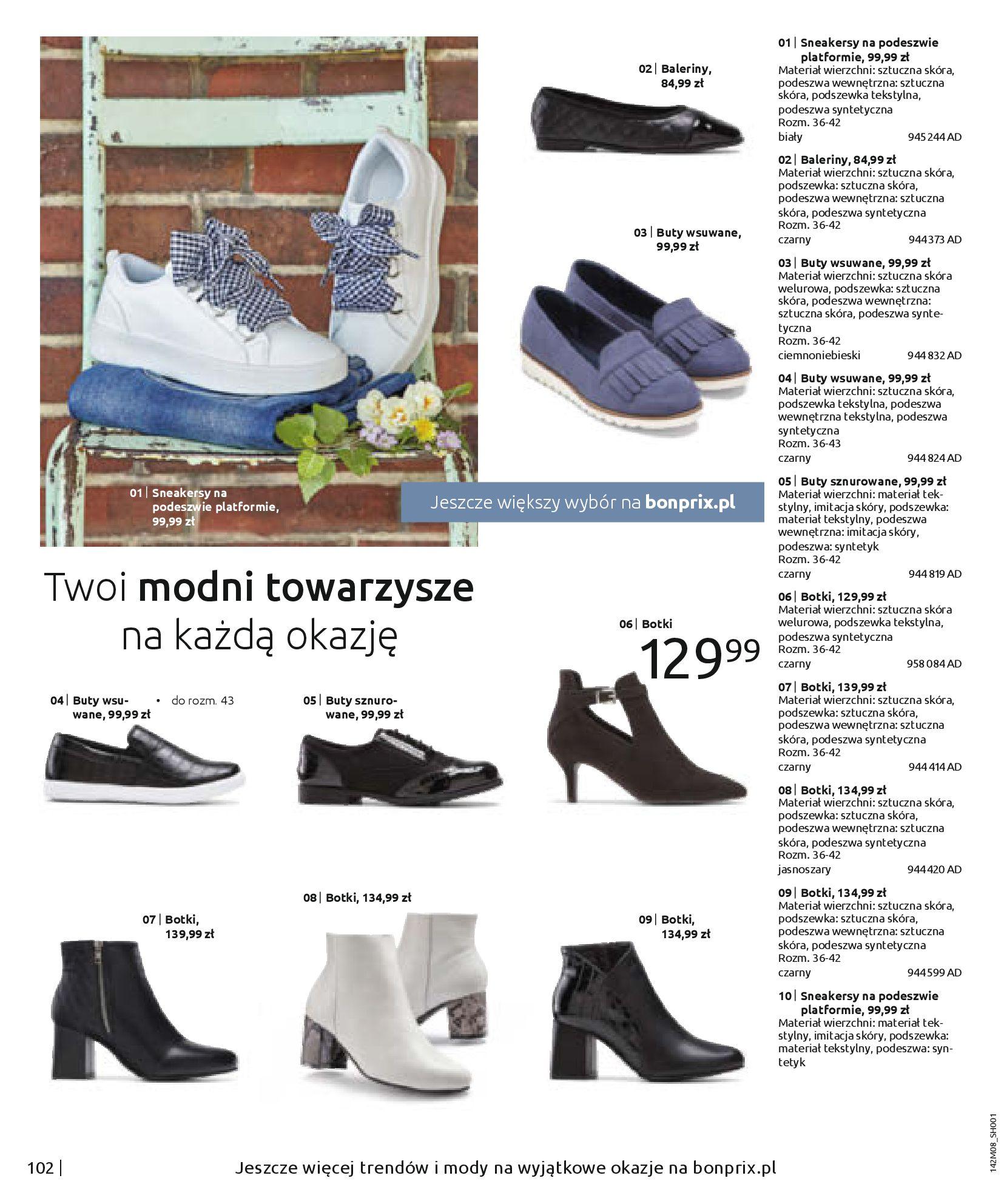 Gazetka Bonprix - Hity dżinsowej mody!-25.08.2020-10.02.2021-page-104