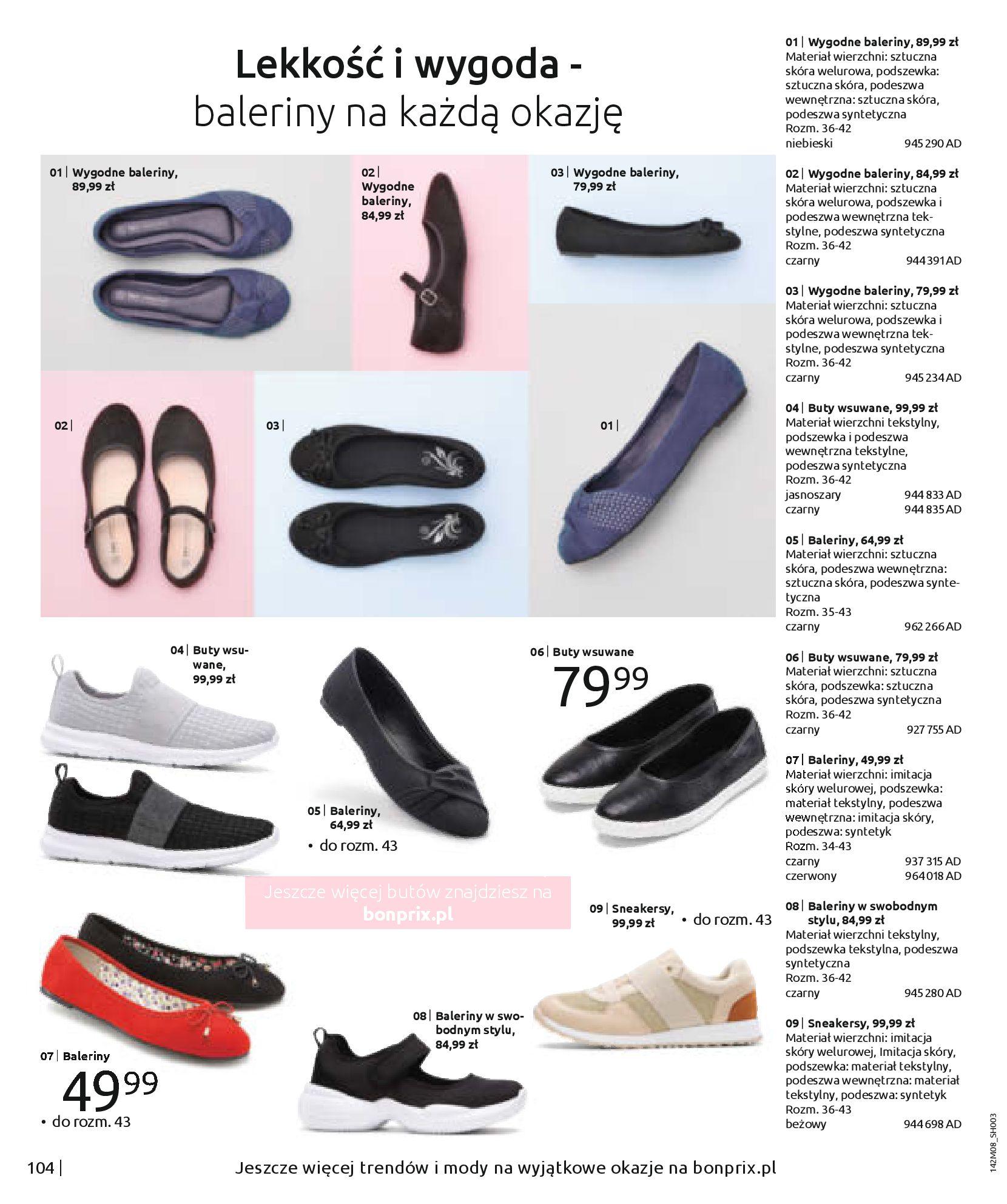 Gazetka Bonprix - Hity dżinsowej mody!-25.08.2020-10.02.2021-page-106