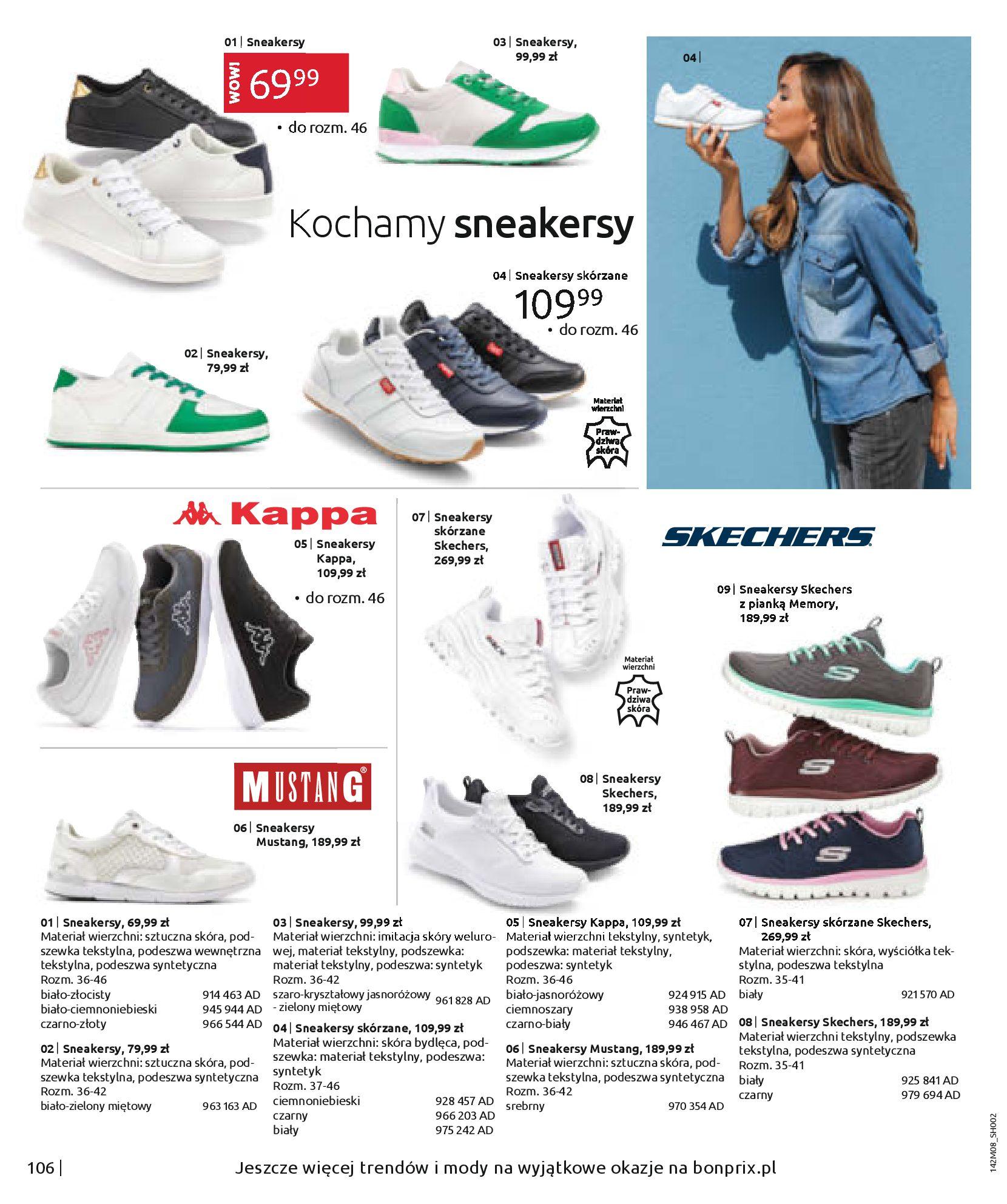 Gazetka Bonprix - Hity dżinsowej mody!-25.08.2020-10.02.2021-page-108
