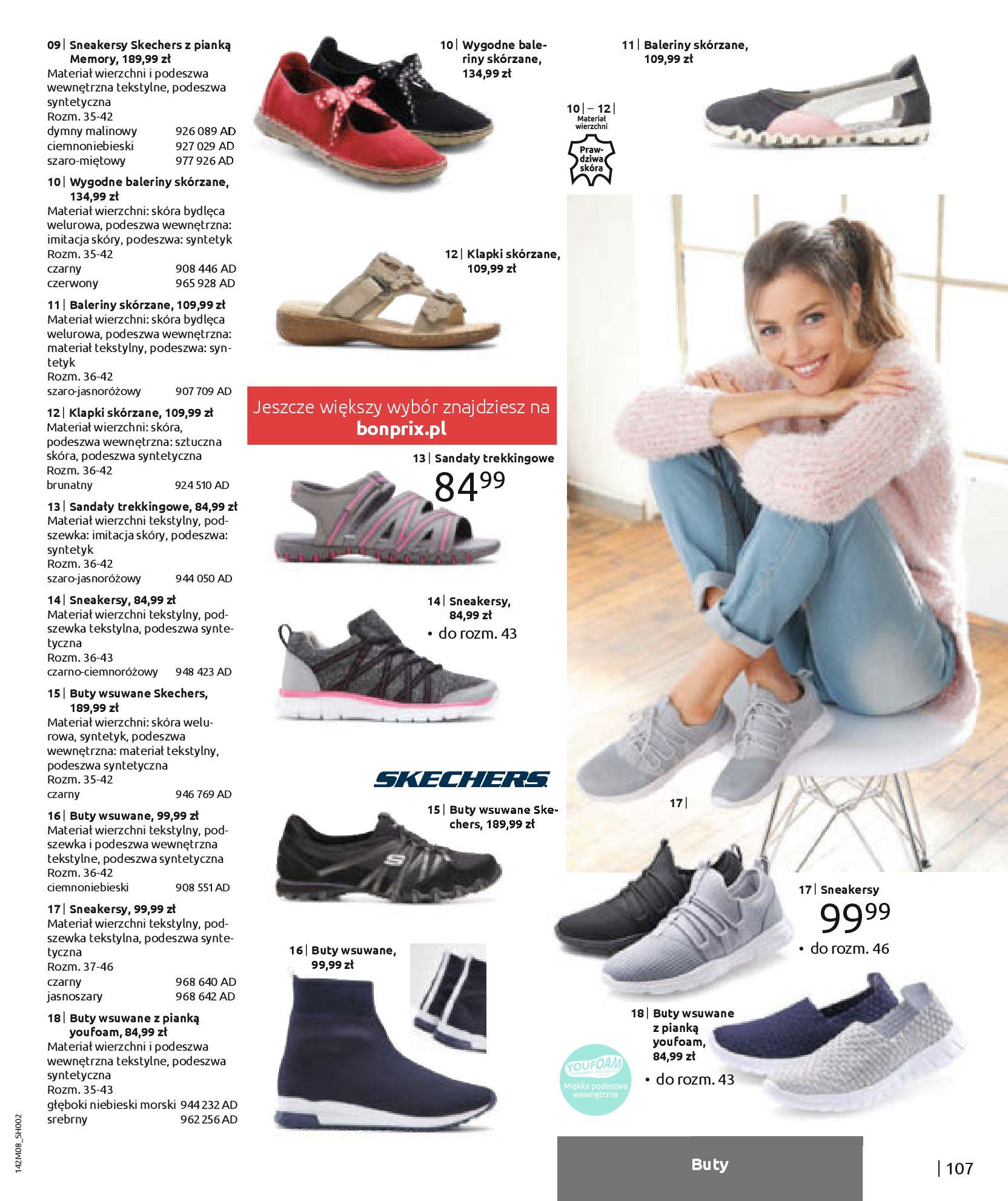 Gazetka Bonprix - Hity dżinsowej mody!-25.08.2020-10.02.2021-page-109
