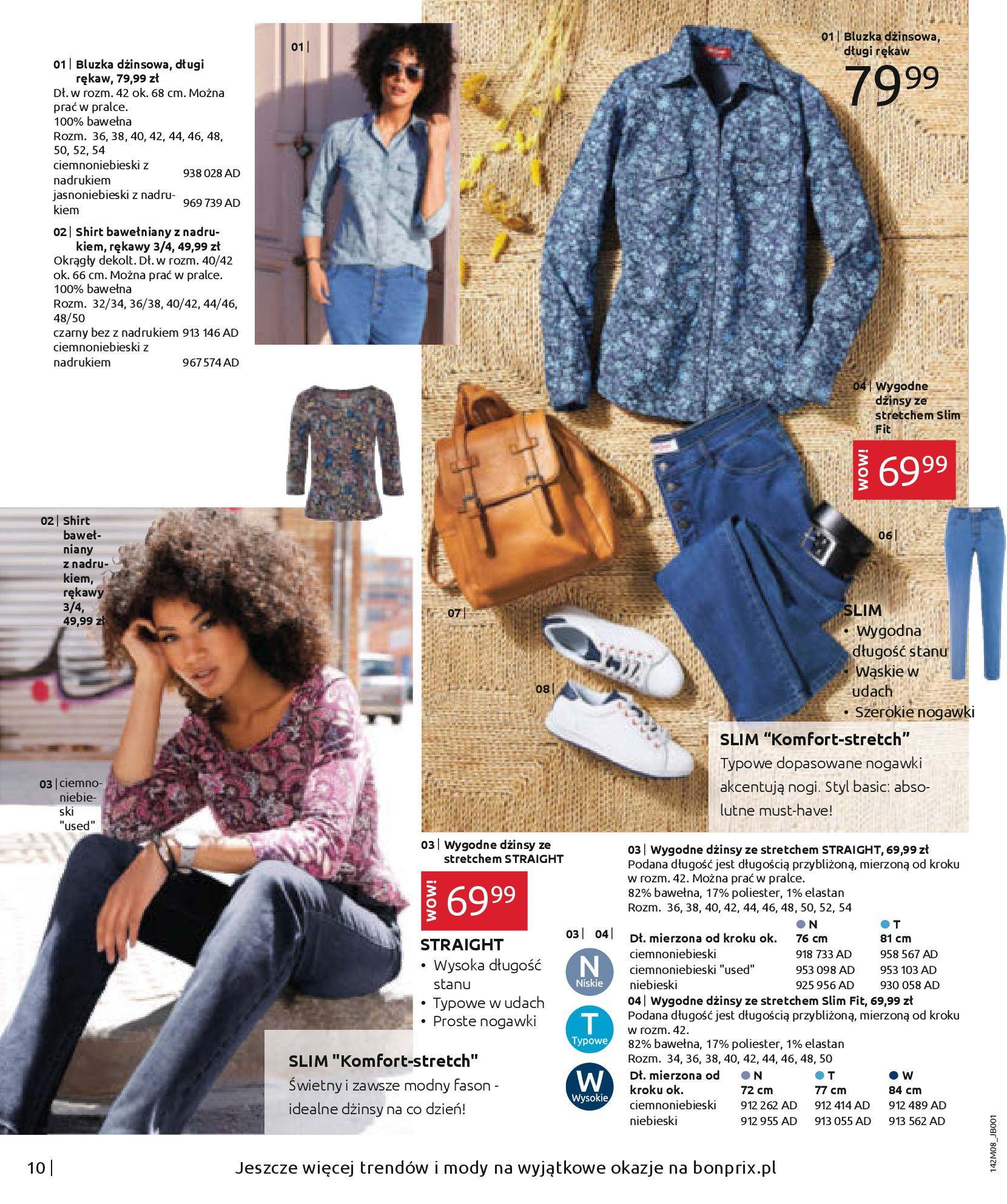 Gazetka Bonprix - Hity dżinsowej mody!-25.08.2020-10.02.2021-page-12