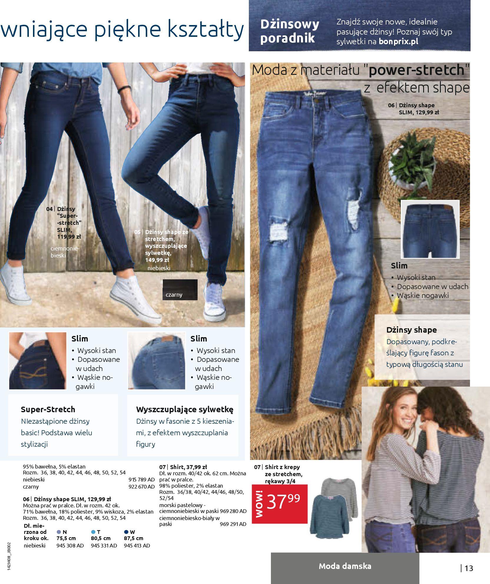 Gazetka Bonprix - Hity dżinsowej mody!-25.08.2020-10.02.2021-page-15
