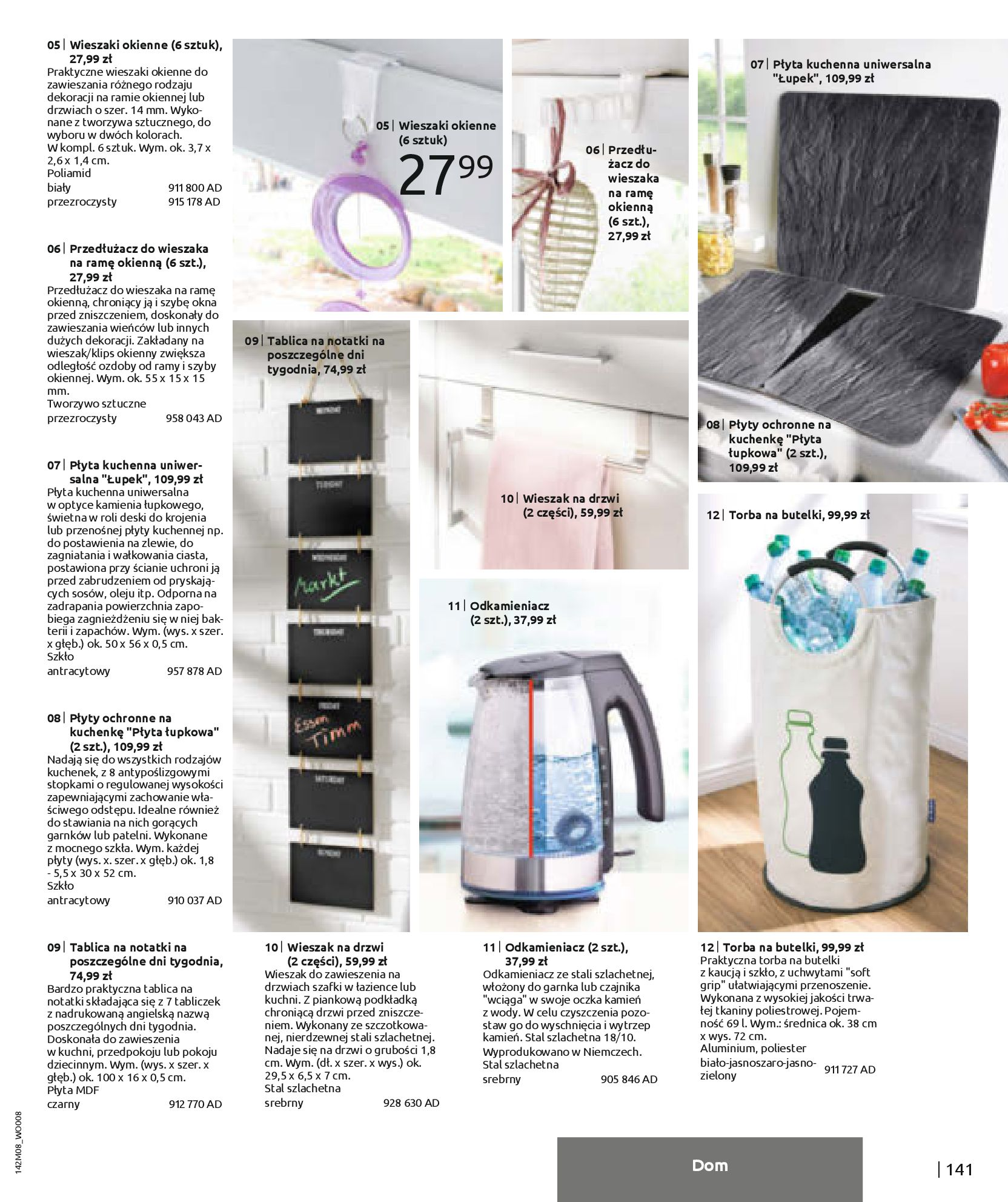 Gazetka Bonprix - Hity dżinsowej mody!-25.08.2020-10.02.2021-page-143