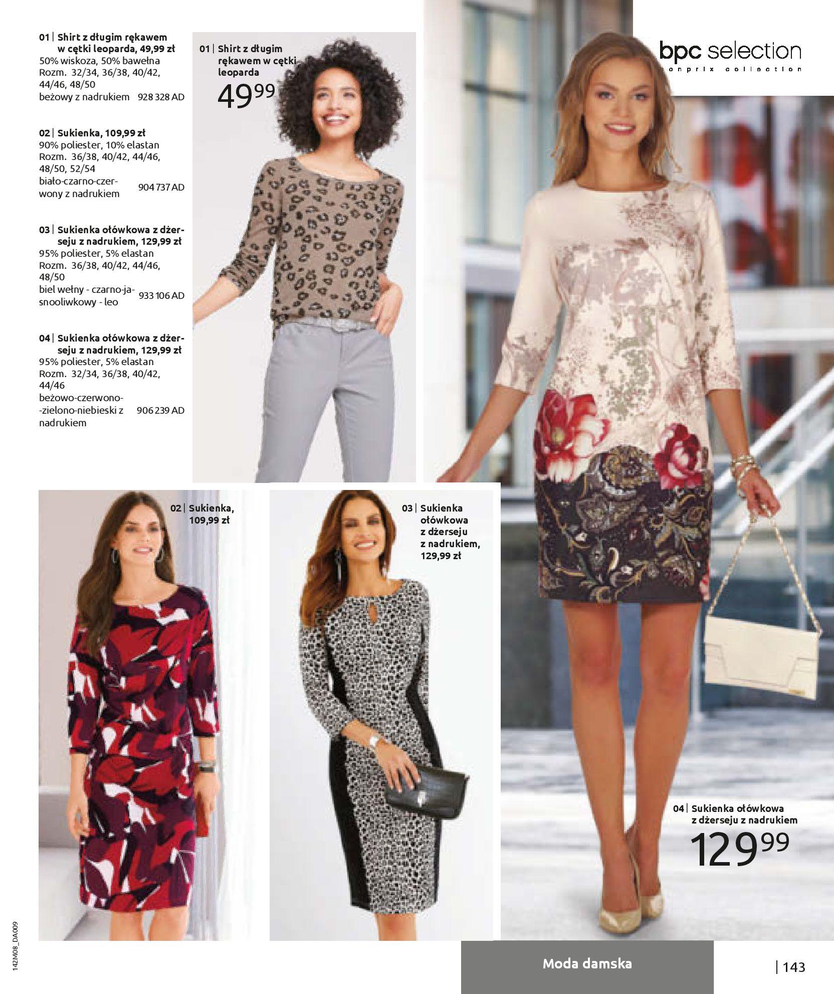 Gazetka Bonprix - Hity dżinsowej mody!-25.08.2020-10.02.2021-page-145