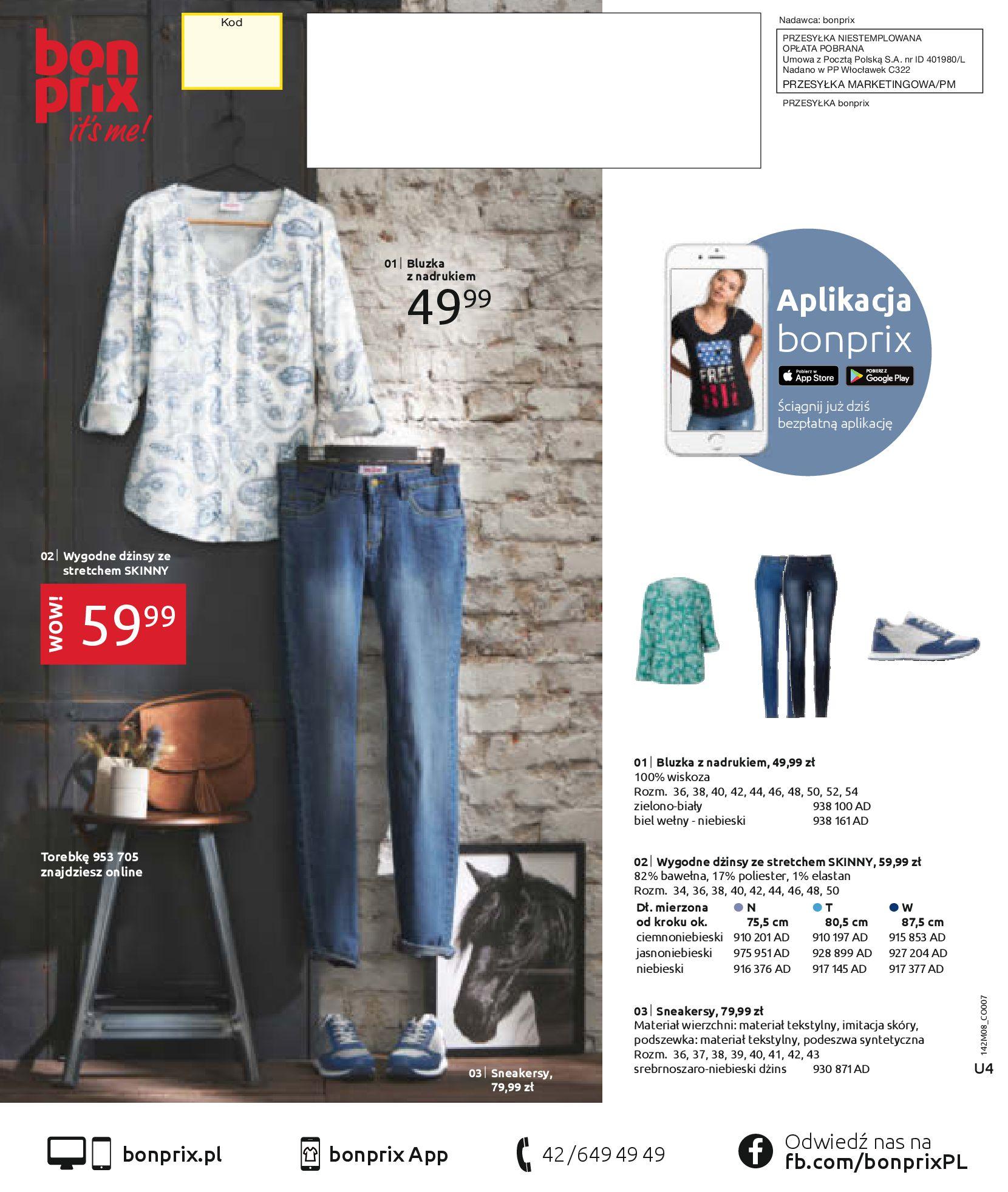 Gazetka Bonprix - Hity dżinsowej mody!-25.08.2020-10.02.2021-page-148