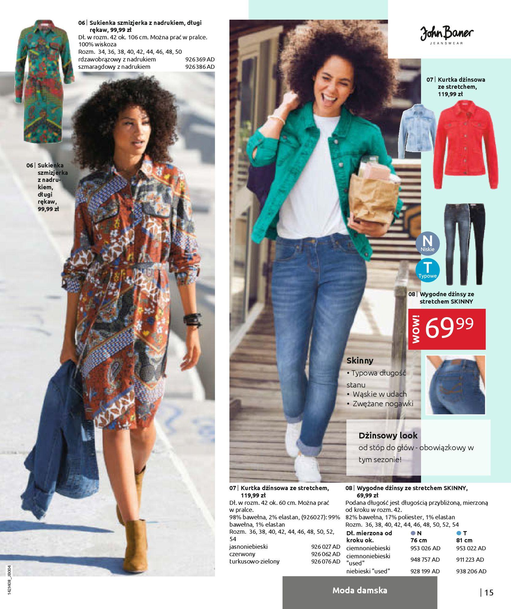 Gazetka Bonprix - Hity dżinsowej mody!-25.08.2020-10.02.2021-page-17